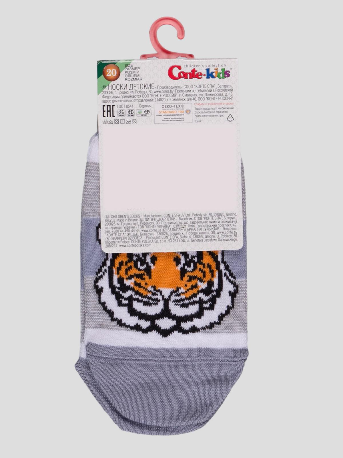 Шкарпетки блакитні з малюнком   4366785   фото 2