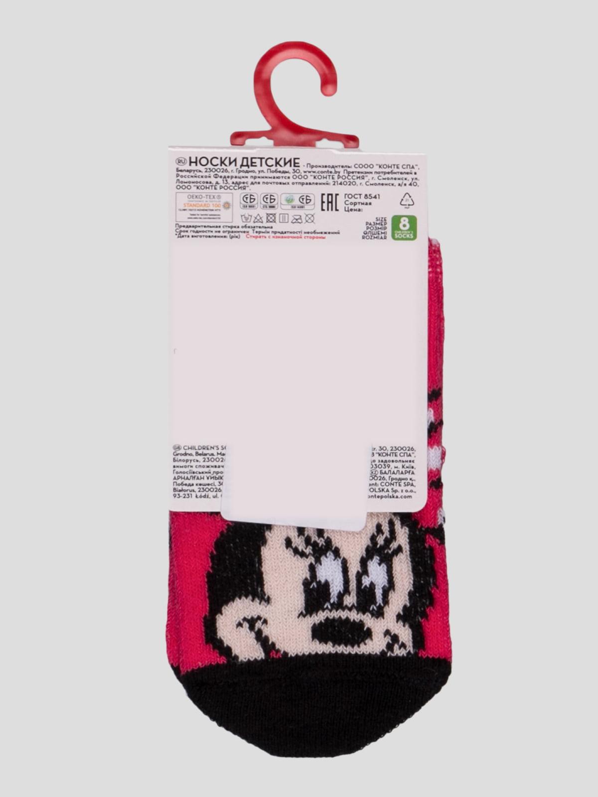 Носки малиновые с рисунком | 4366814 | фото 2