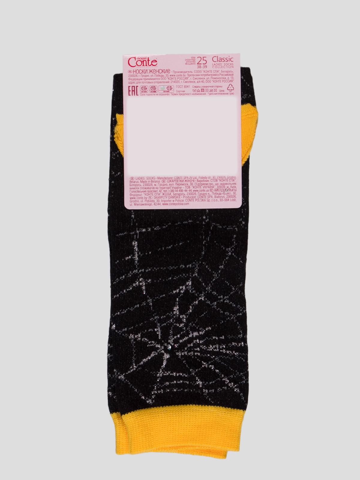 Носки двухцветные с рисунком | 4366519 | фото 2