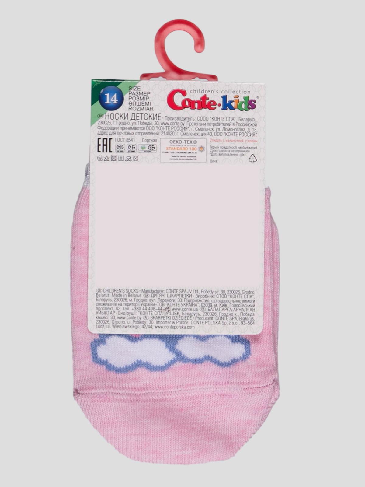 Носки светло-розовые с рисунком | 4366776 | фото 2