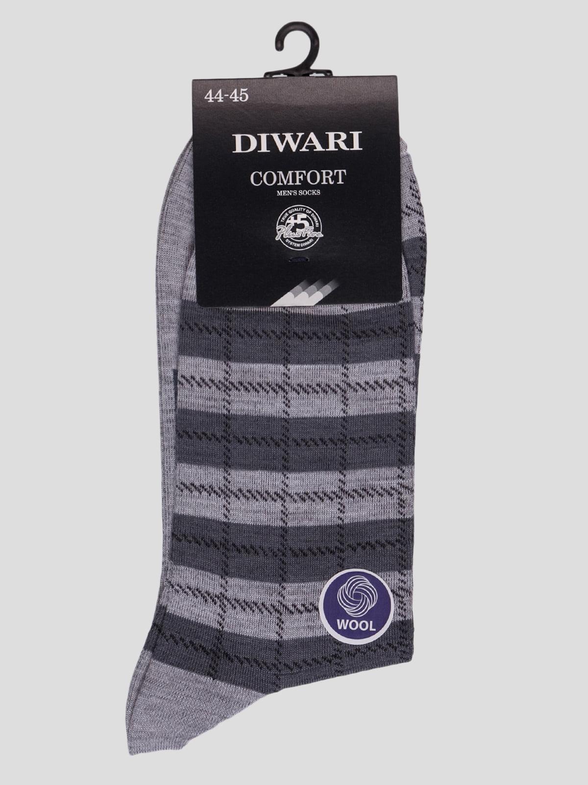 Шкарпетки сірі | 4366580
