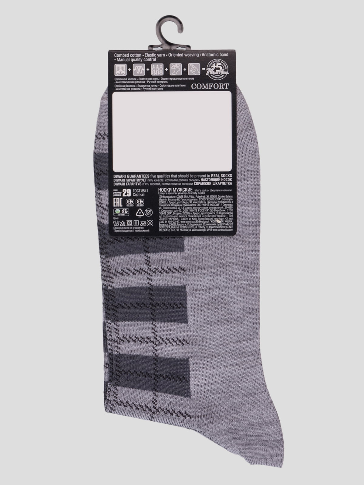 Шкарпетки сірі | 4366580 | фото 2
