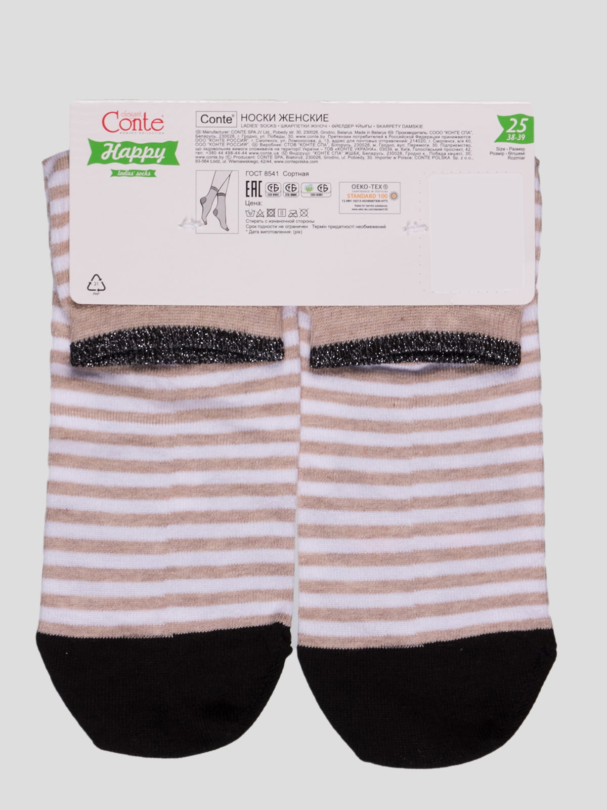 Носки в полоску с рисунком | 4366484 | фото 2