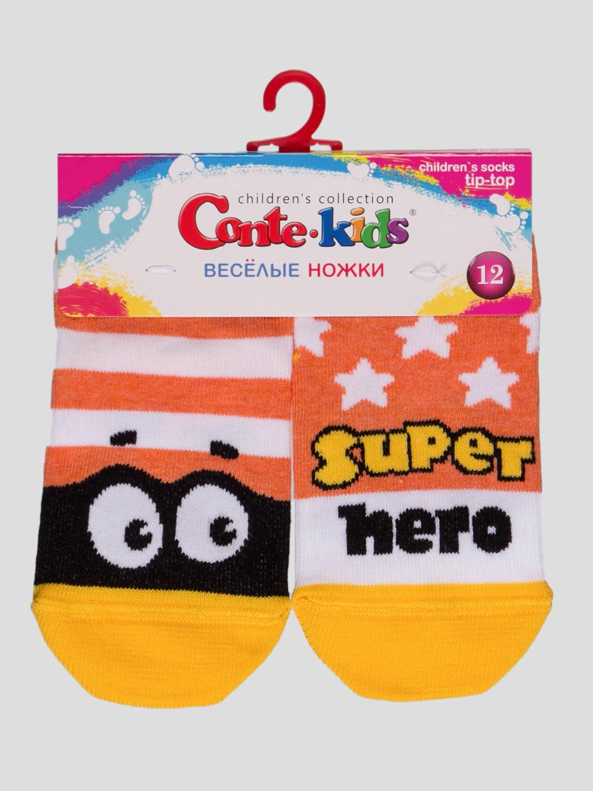 Шкарпетки помаранчеві | 3750383