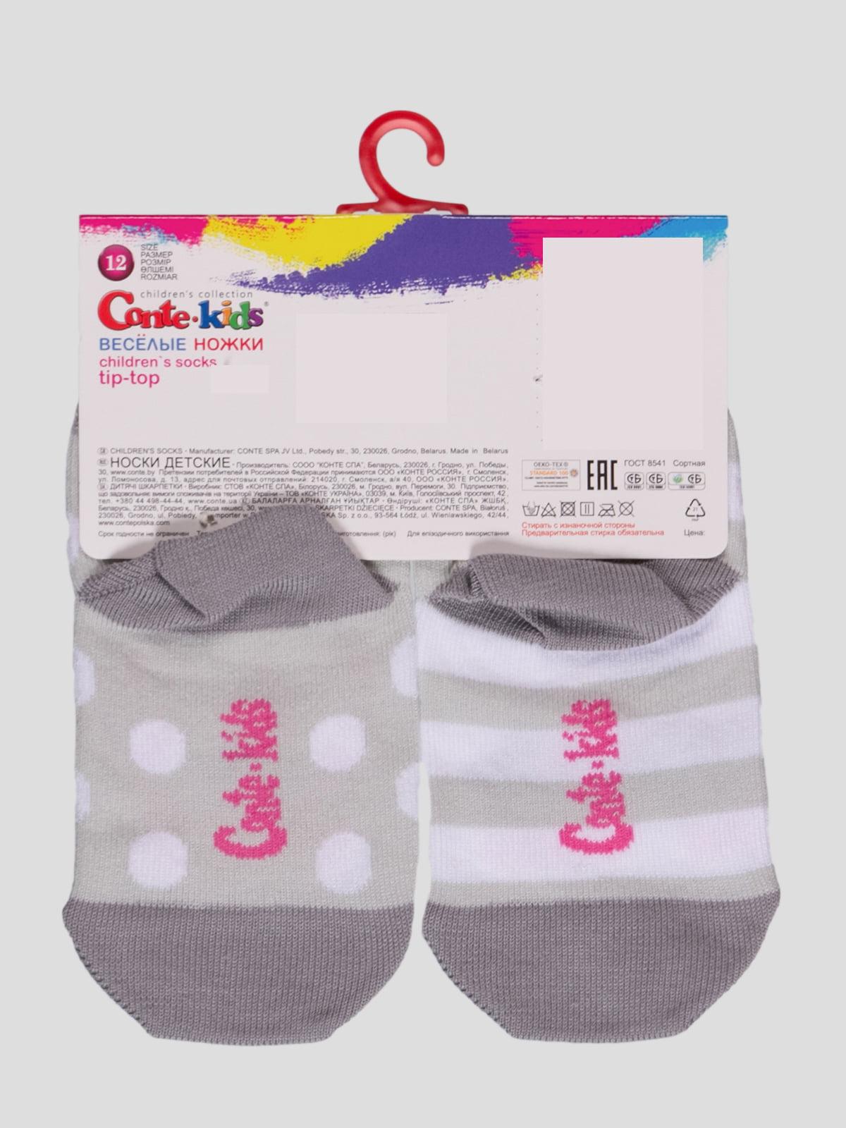 Шкарпетки сірі | 3750387 | фото 2