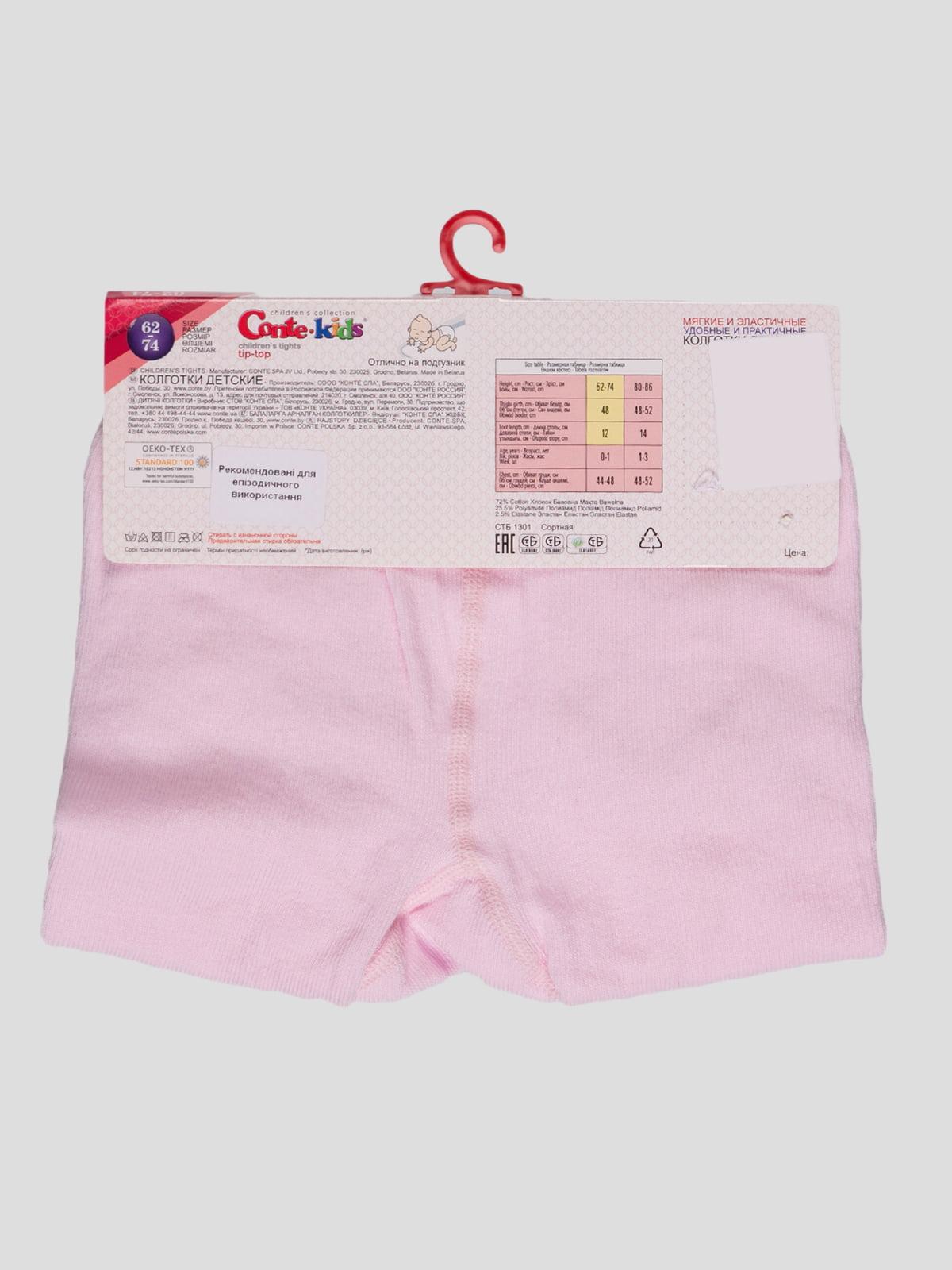 Колготки світло-рожеві з малюнком   4366688   фото 2