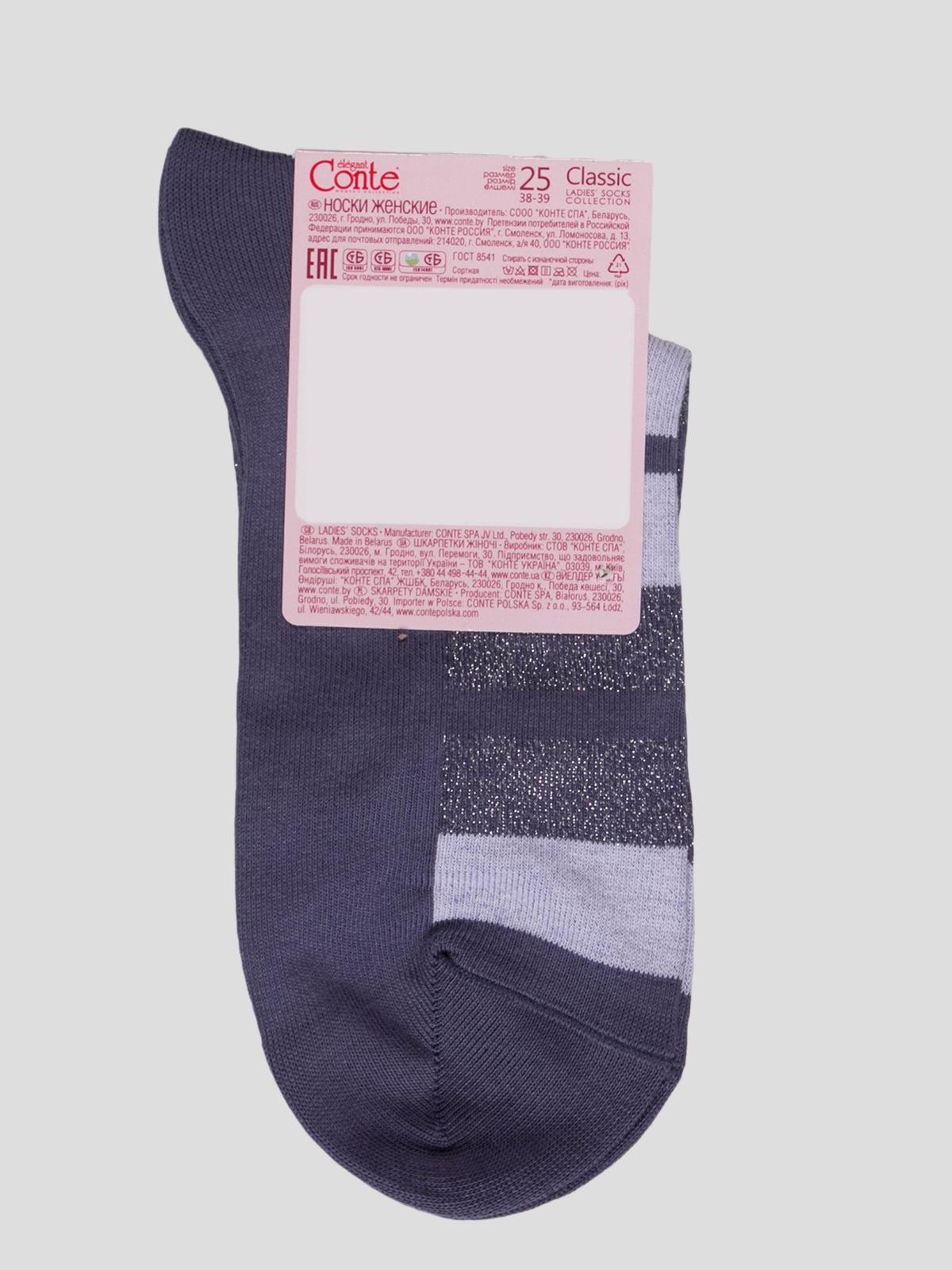 Носки темно-синие | 4366474 | фото 2