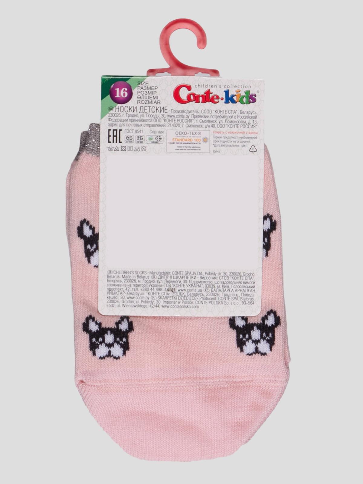 Носки светло-розовые с рисунком | 4366784 | фото 2