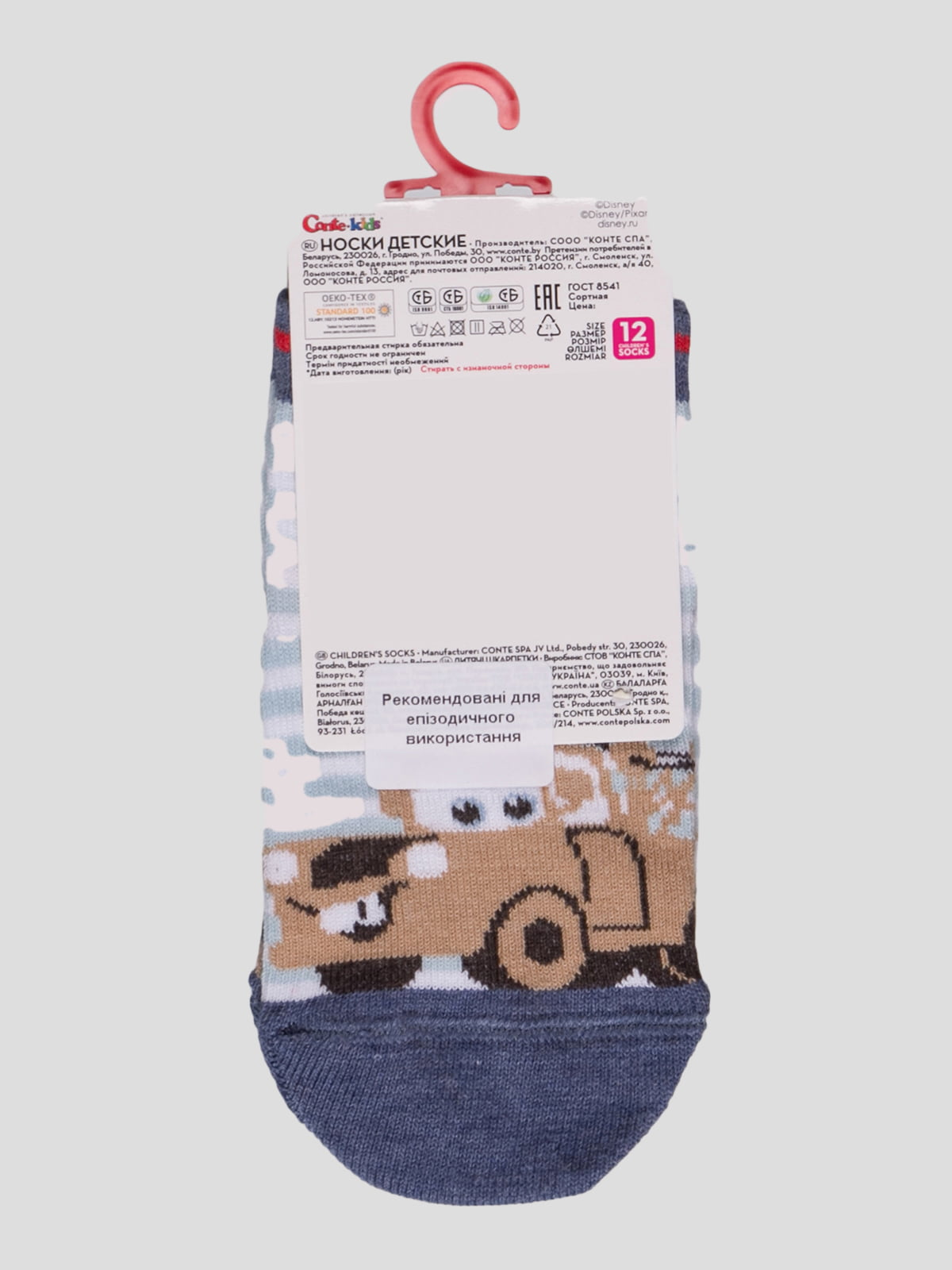 Носки в полоску с рисунком   4366825   фото 2