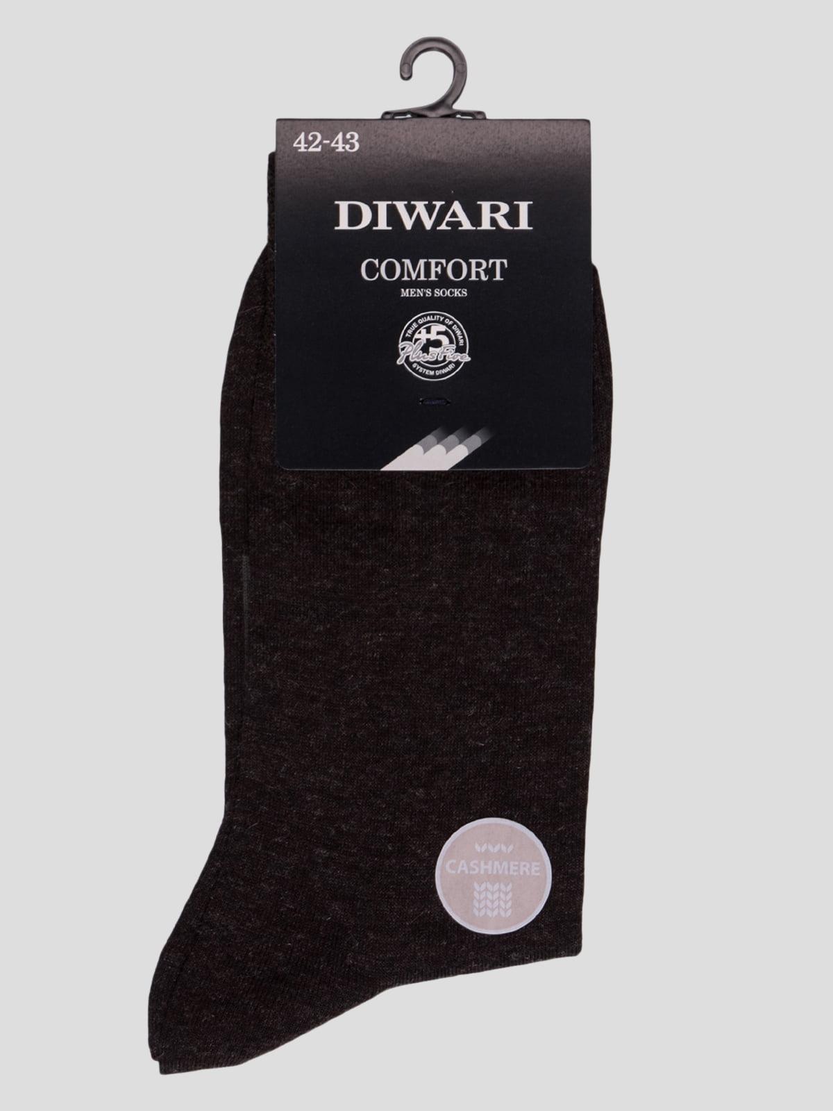 Шкарпетки темно-коричневі | 4366577