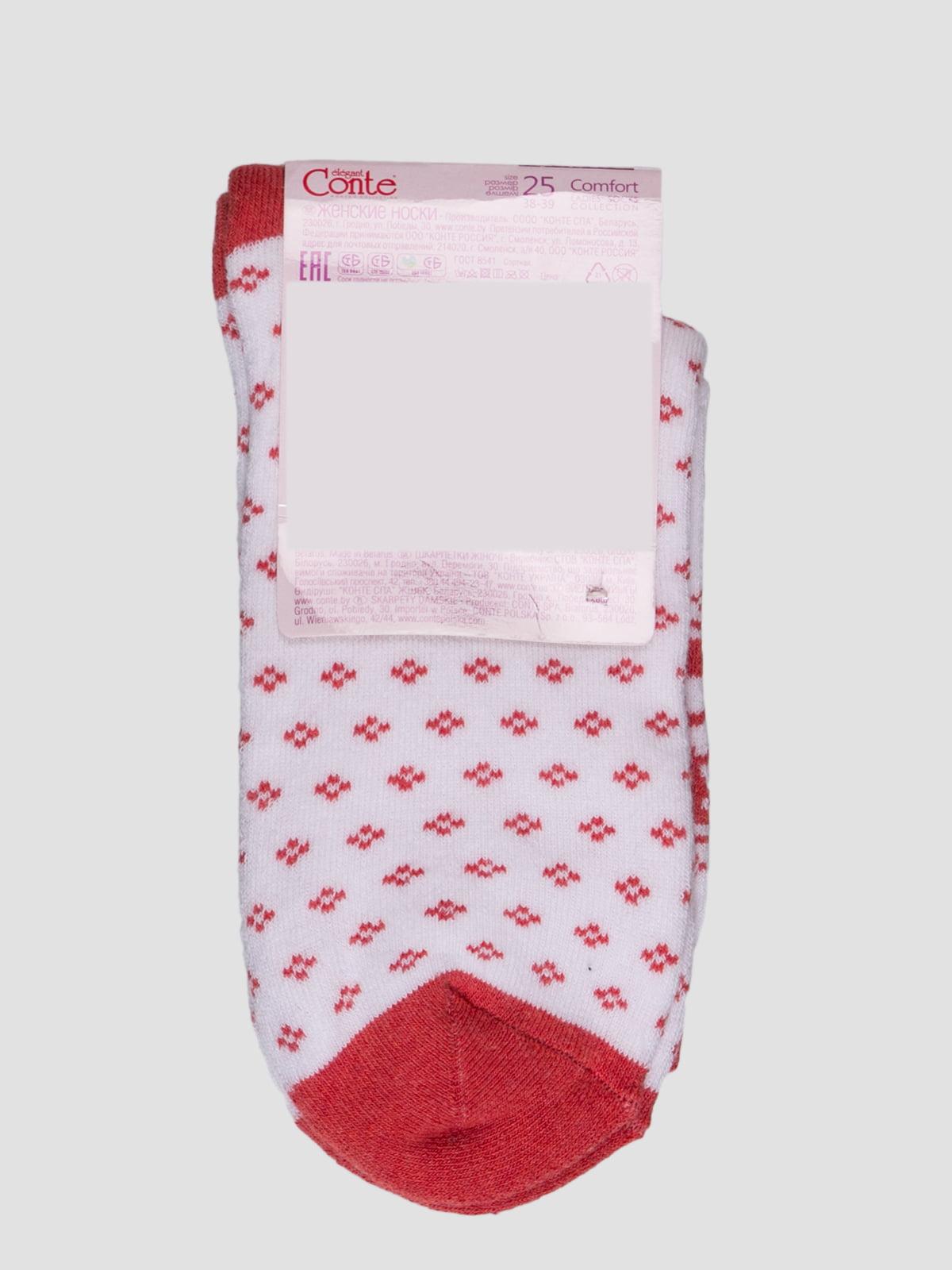 Носки с орнаментом махровые   4366507   фото 2