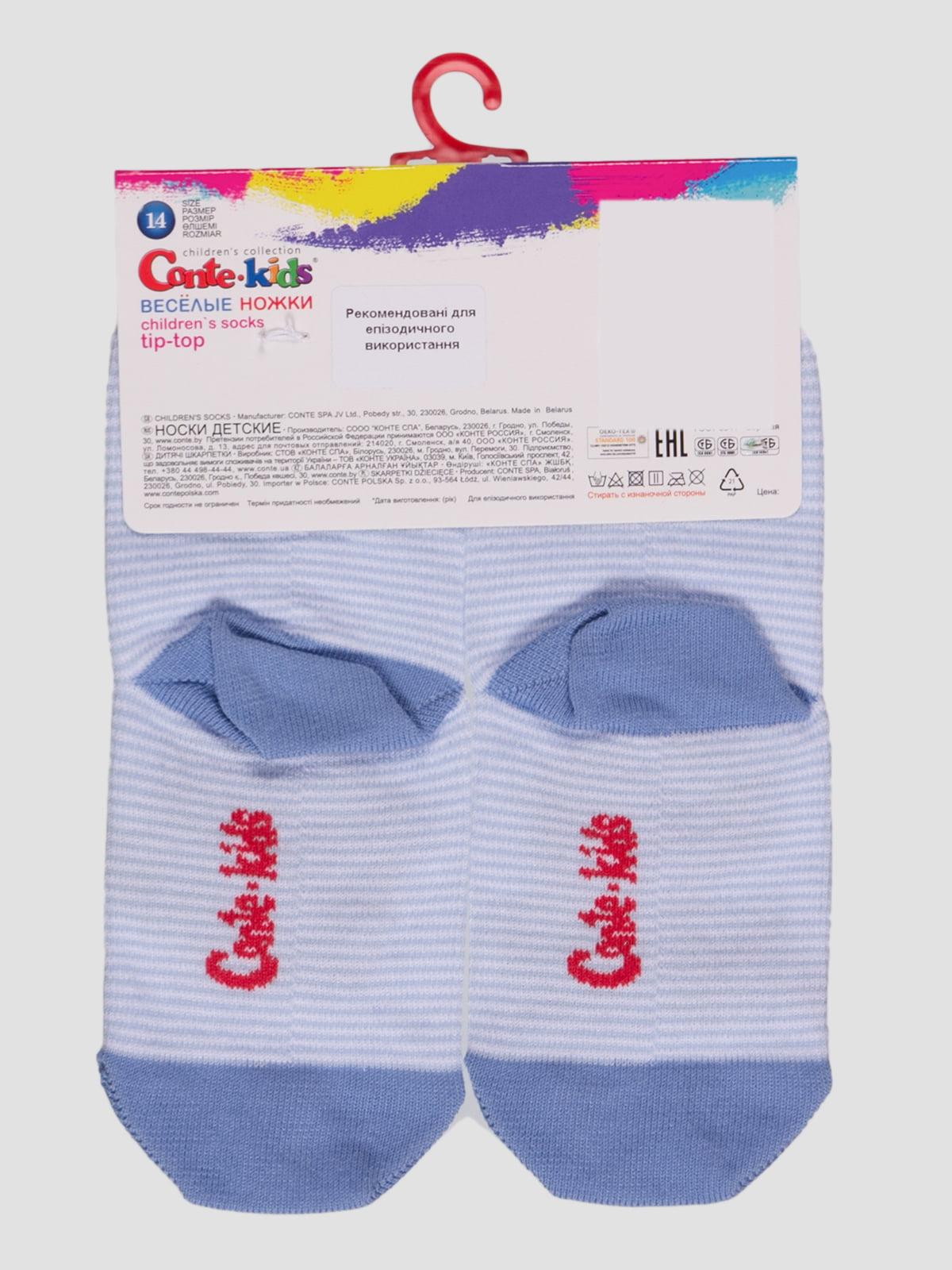 Шкарпетки світло-блакитні з малюнком | 4139131 | фото 2