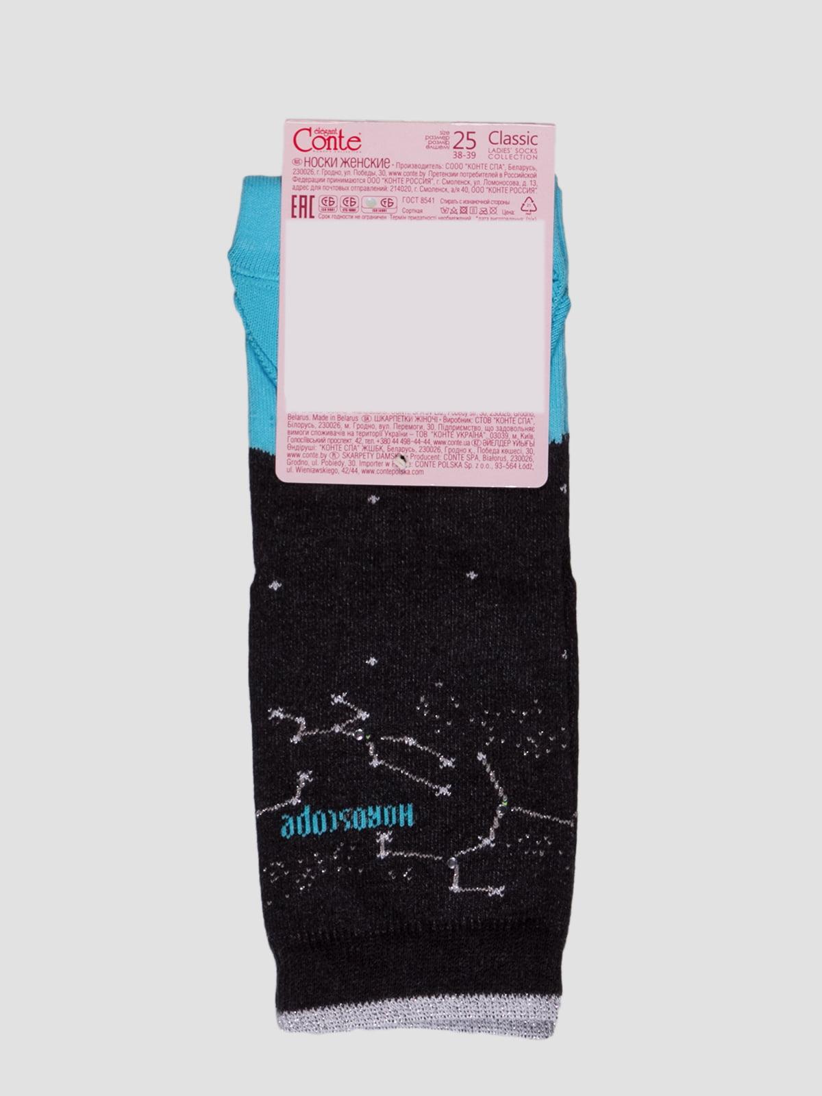 Шкарпетки двоколірні з малюнком   4366515   фото 2