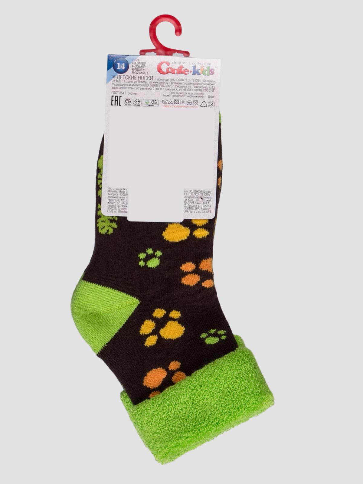 Шкарпетки шоколадного кольору махрові | 3750302 | фото 2