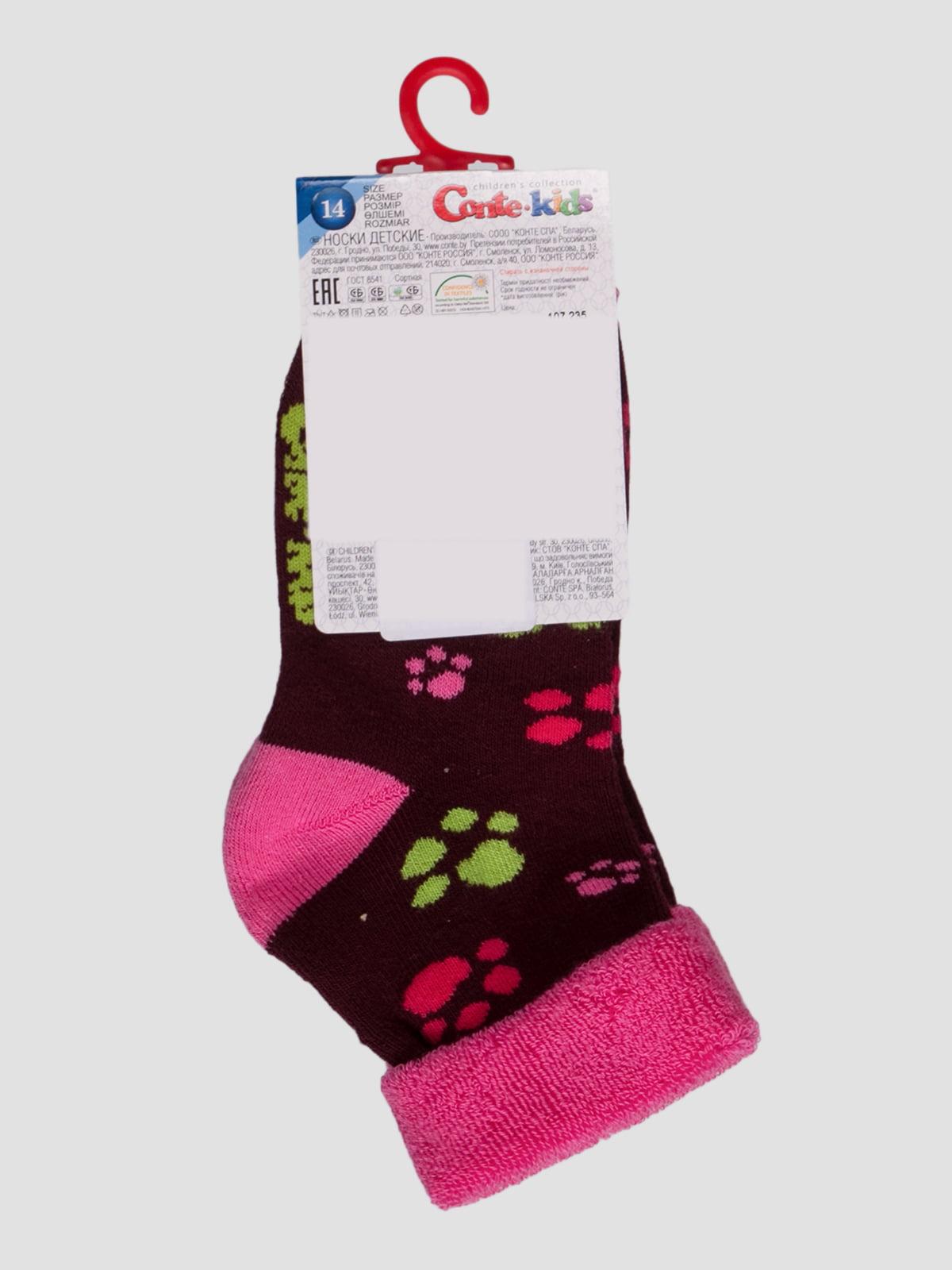 Носки бордовые махровые | 3750300 | фото 2