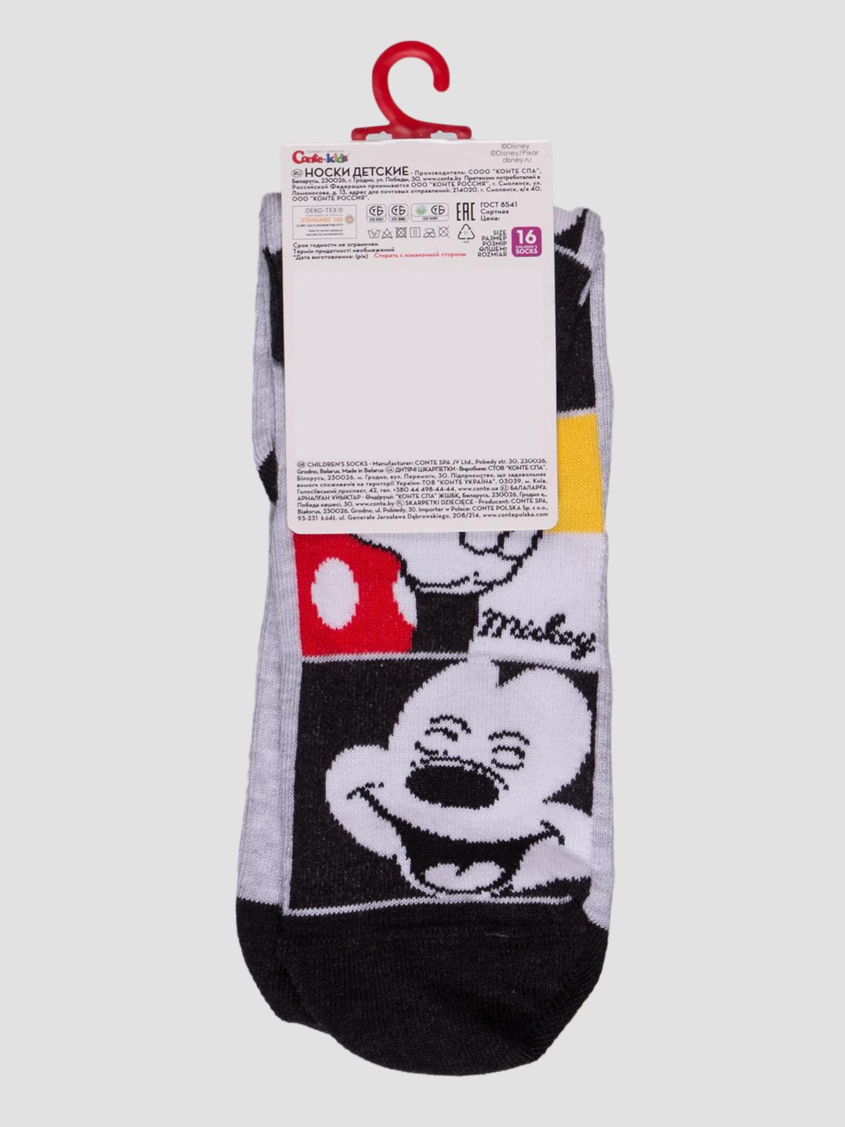 Шкарпетки чорно-сірі з малюнком   4366816   фото 2
