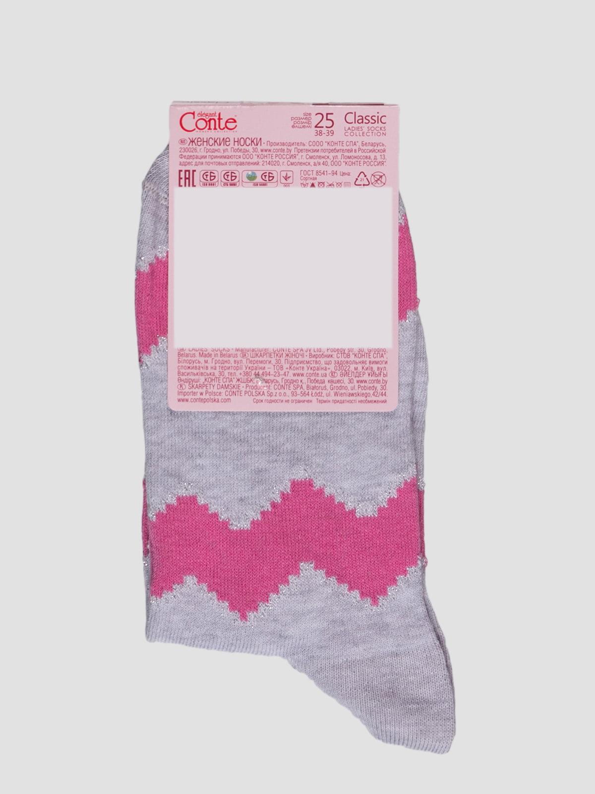 Шкарпетки сірі   2621240   фото 2