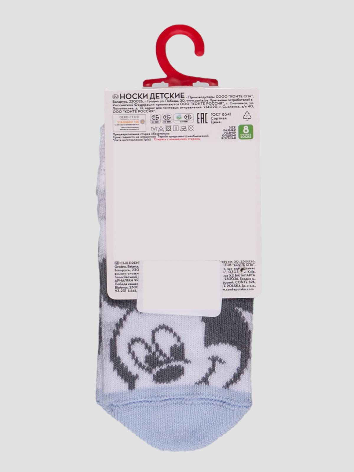 Шкарпетки світло-сірі з малюнком | 4366813 | фото 2