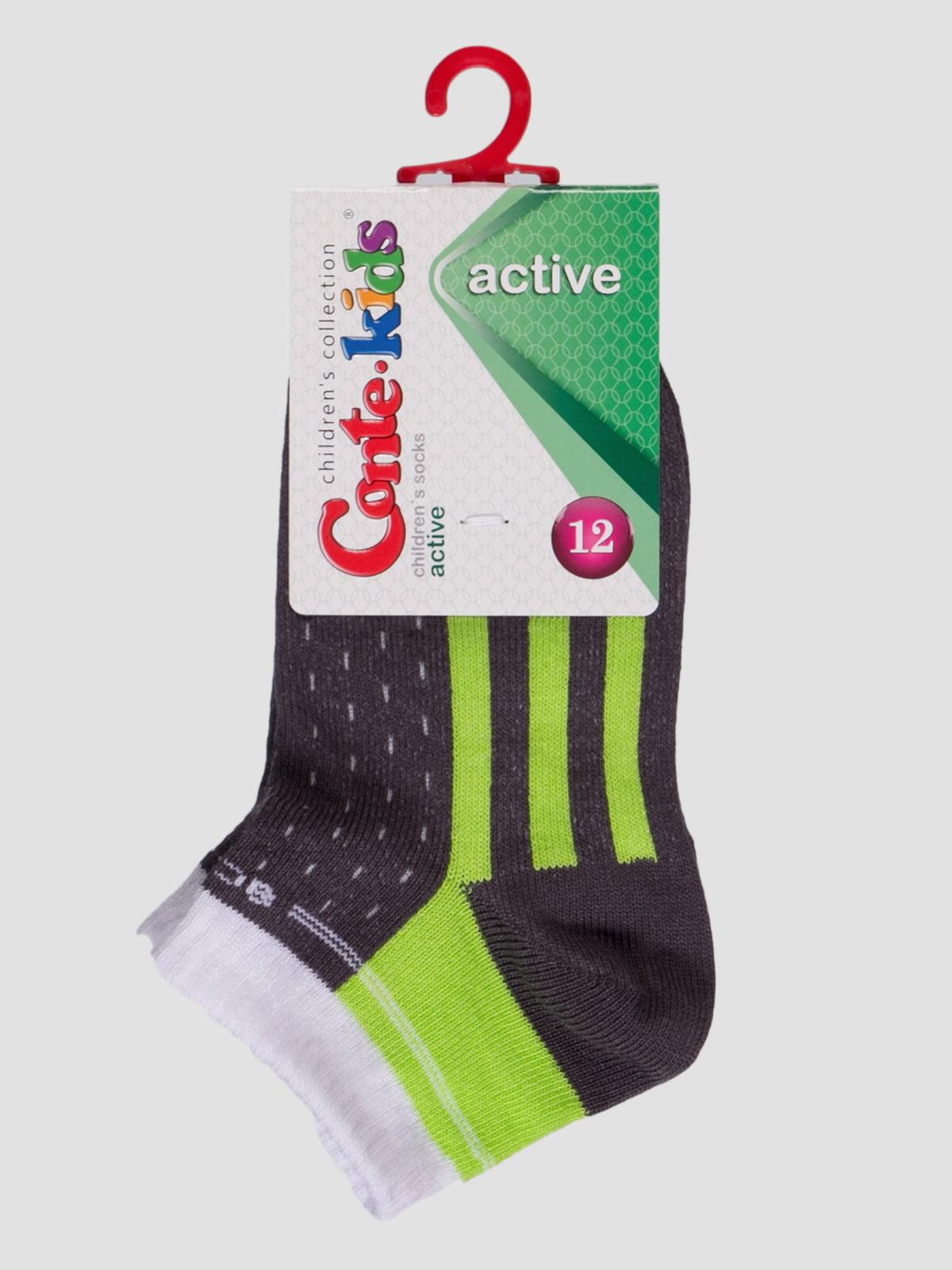 Шкарпетки двоколірні | 4366721