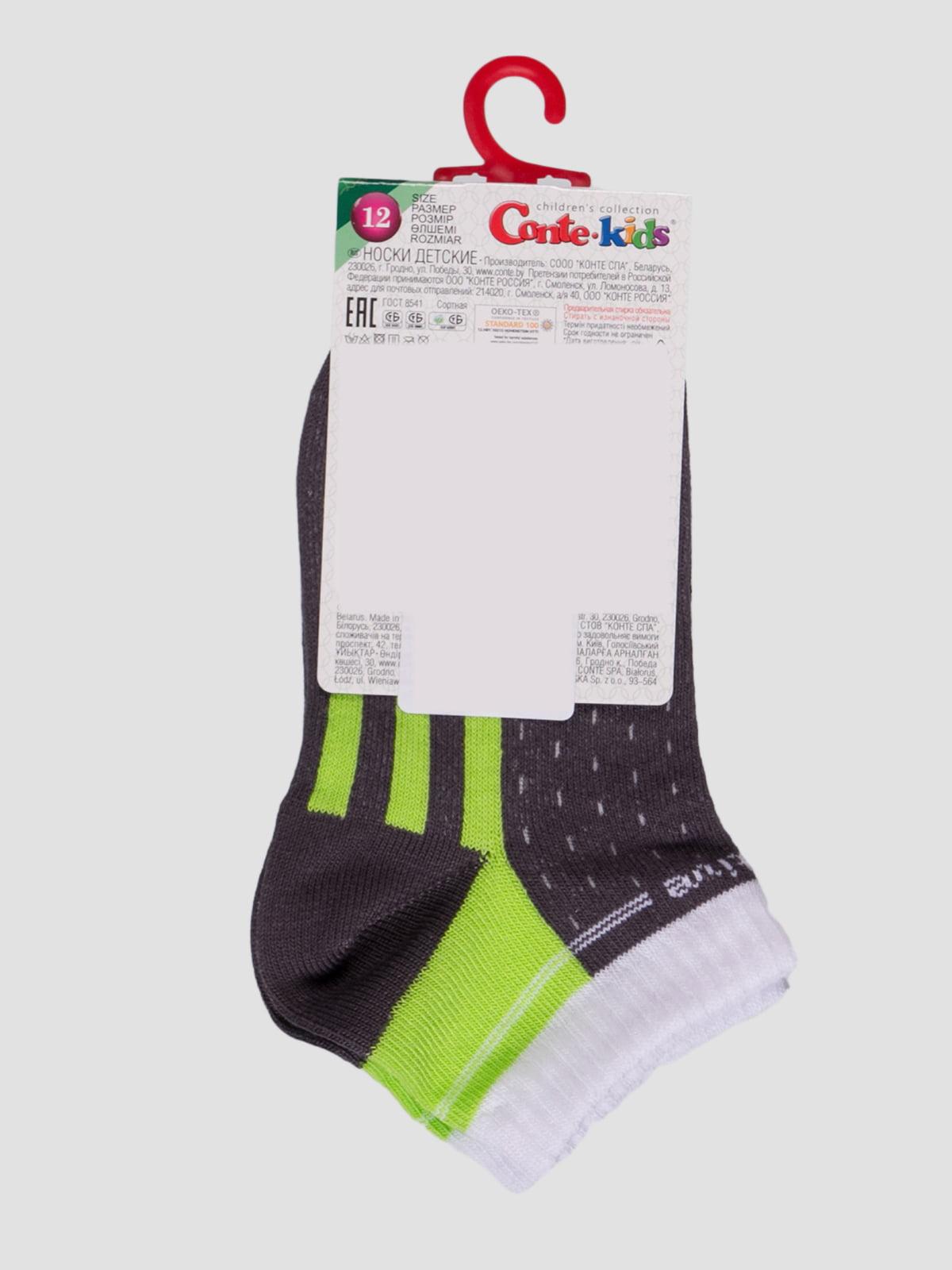 Шкарпетки двоколірні | 4366721 | фото 2