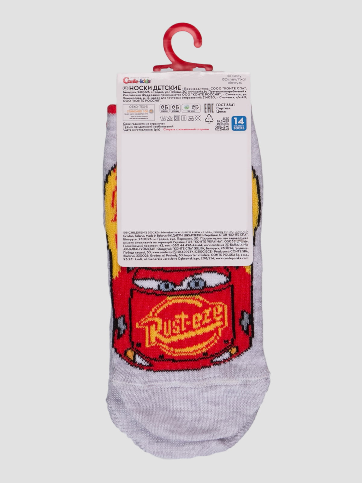 Носки серые с рисунком | 4366826 | фото 2
