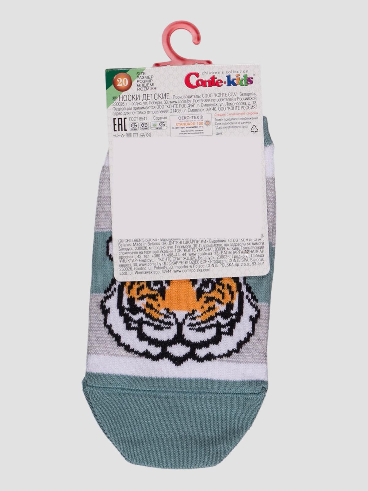 Носки серо-бирюзовые с рисунком | 4366786 | фото 2