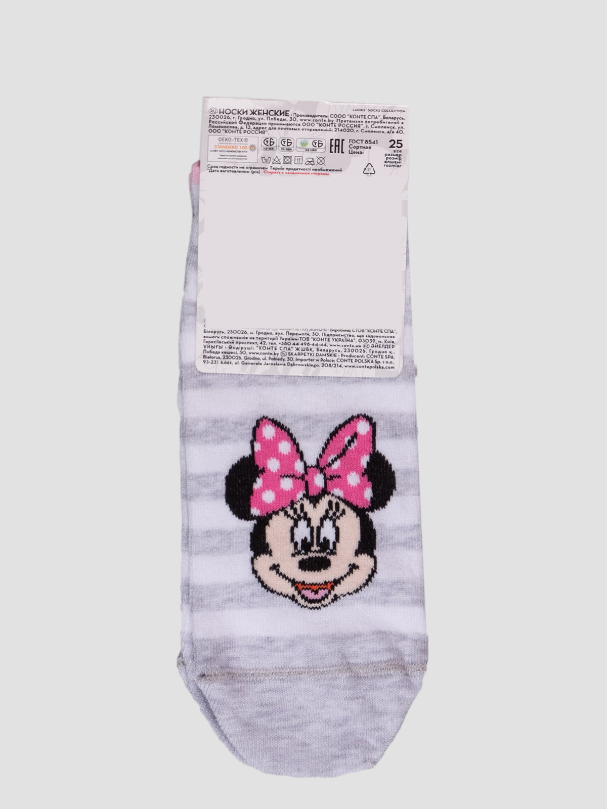 Носки в полоску с рисунком   4366531   фото 2