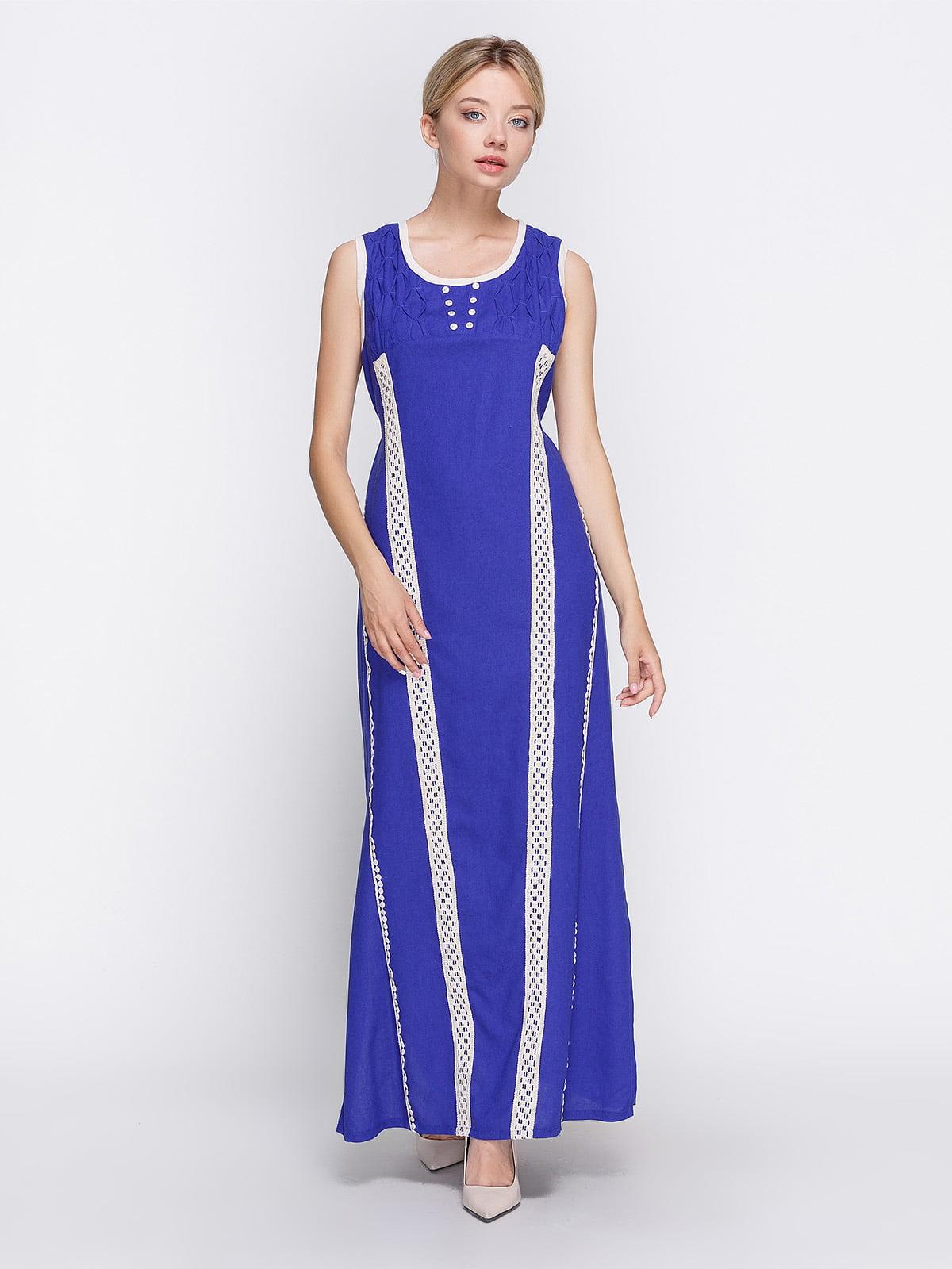 Платье синее | 4358636