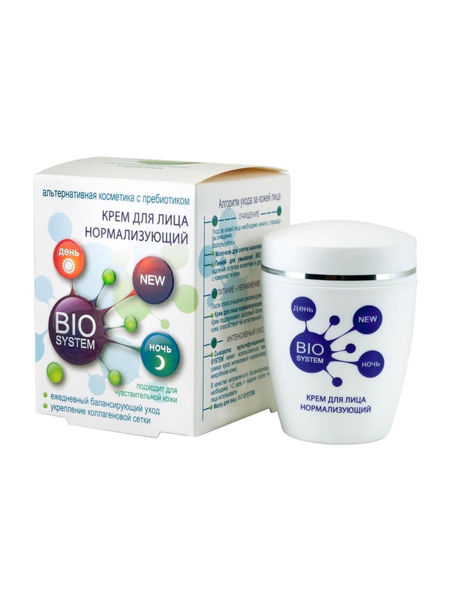 Крем для лица Bio System нормализующий (45 г) | 4386726