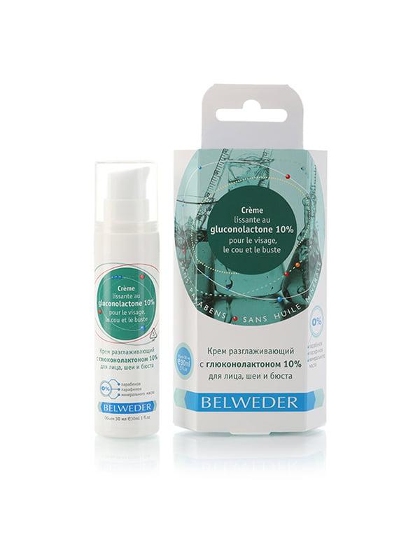 Крем розгладжувальний з глюконолактоном (10%) для обличчя, шиї і бюста 25+ (30 мл) | 4382154