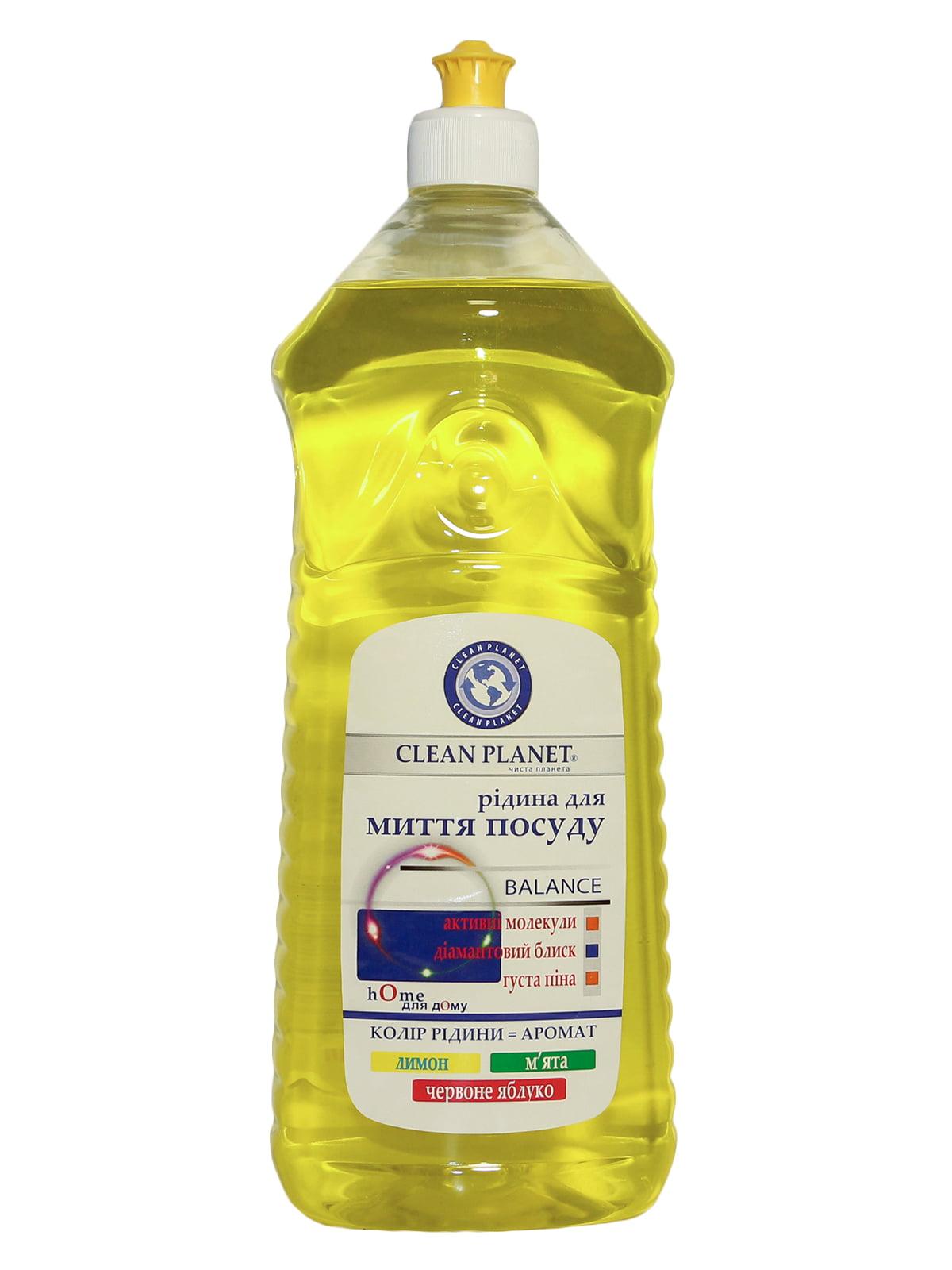 Рідина для миття посуду «Лимон» (1000 мл) | 3744623