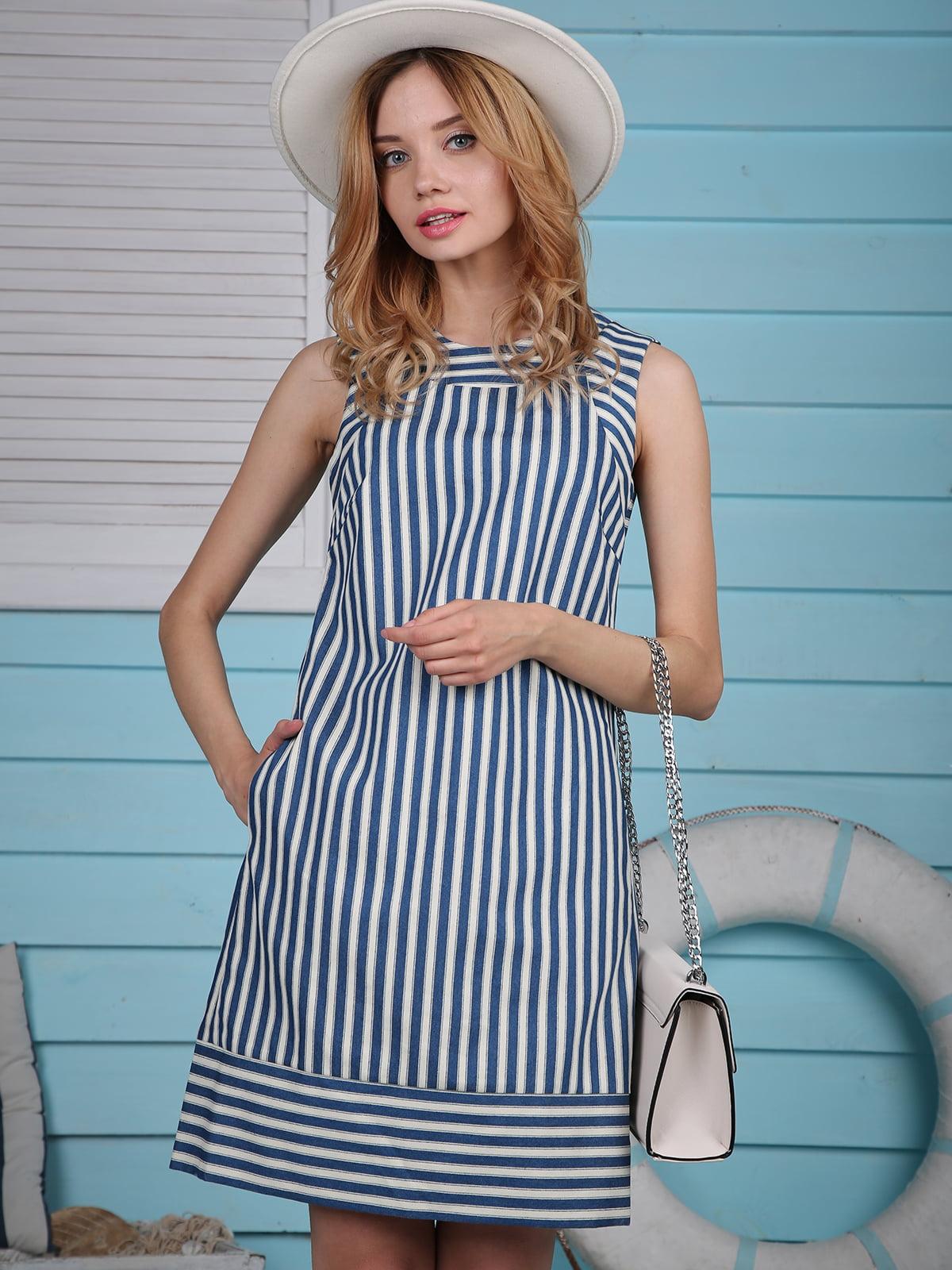 Платье синее в полоску | 4398802