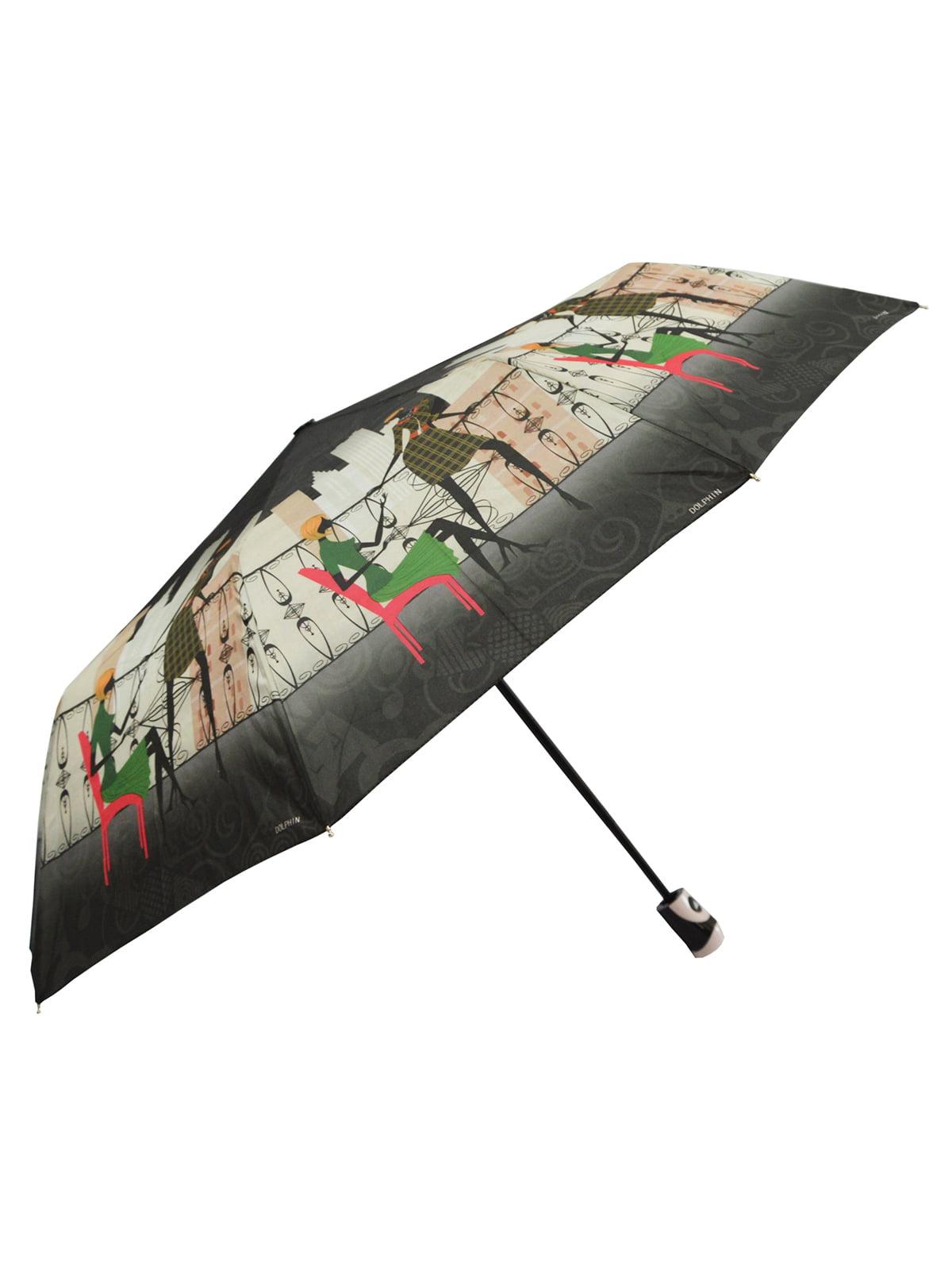 Зонт-автомат | 4404263