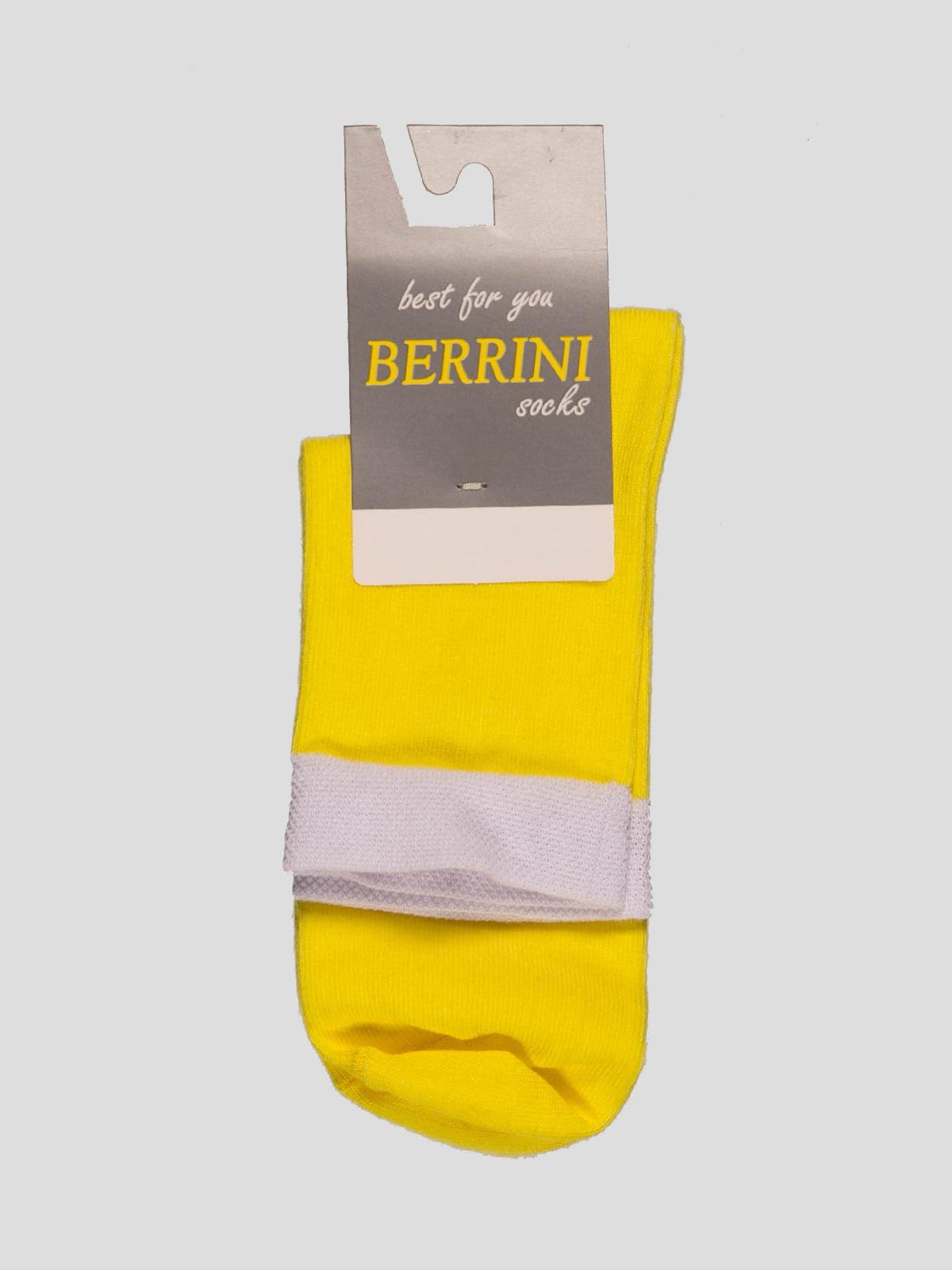Носки желтые   4398759