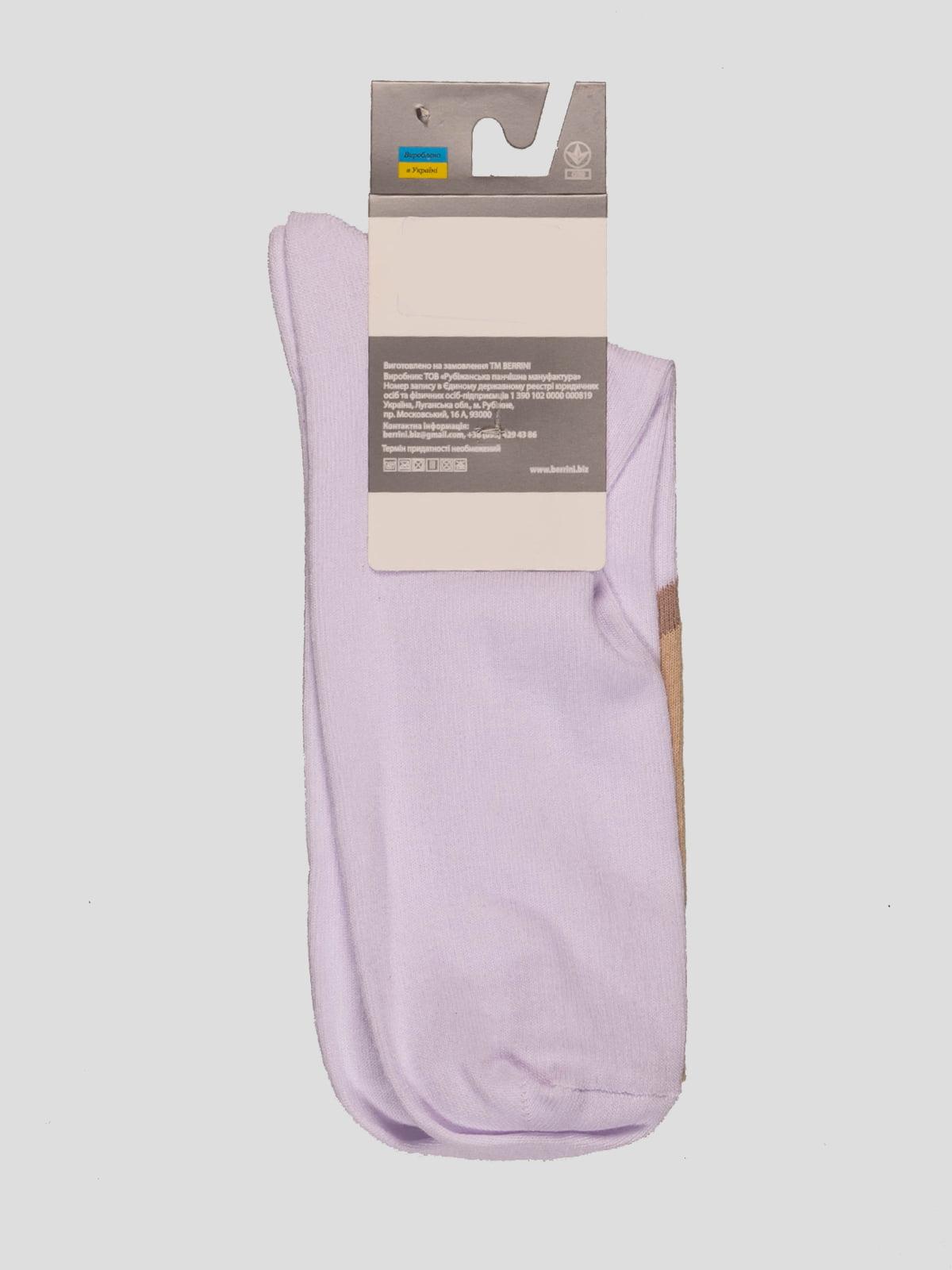 Шкарпетки двоколірні | 4398793 | фото 2