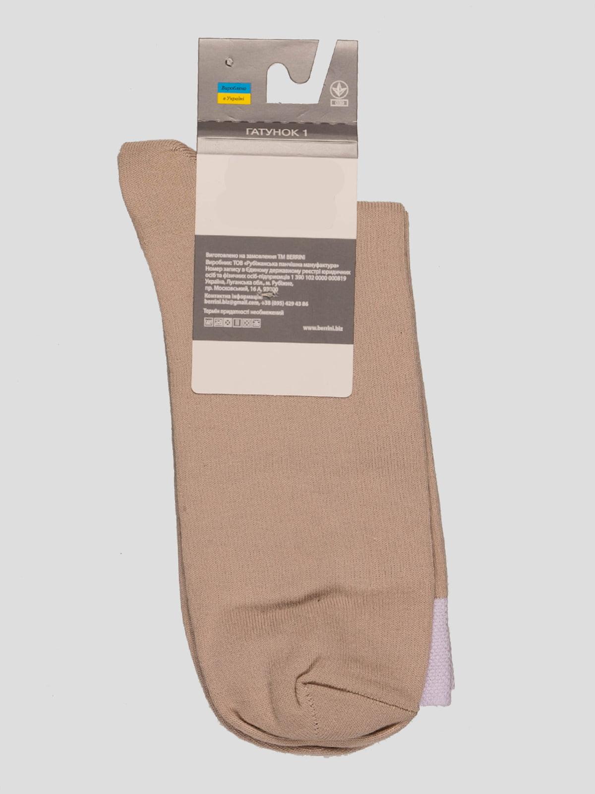 Шкарпетки бежеві | 4398781 | фото 2