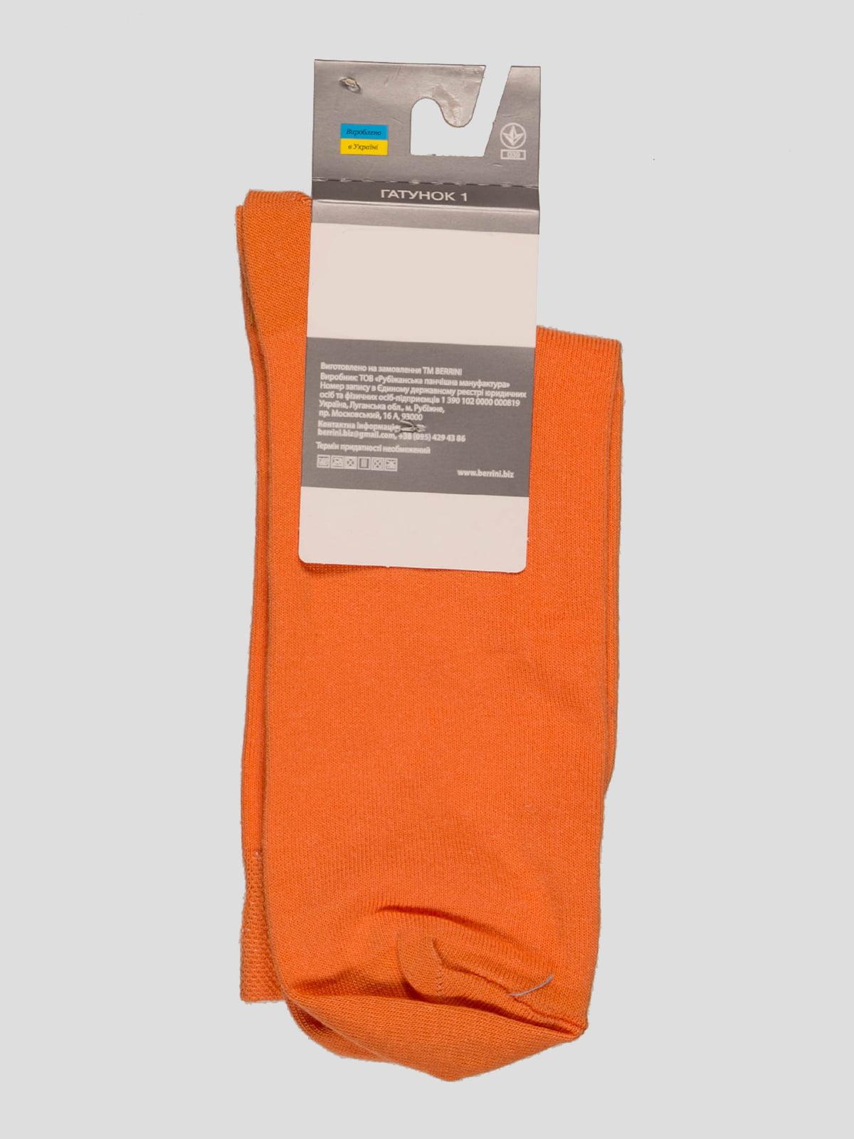 Шкарпетки помаранчеві | 4398783 | фото 2