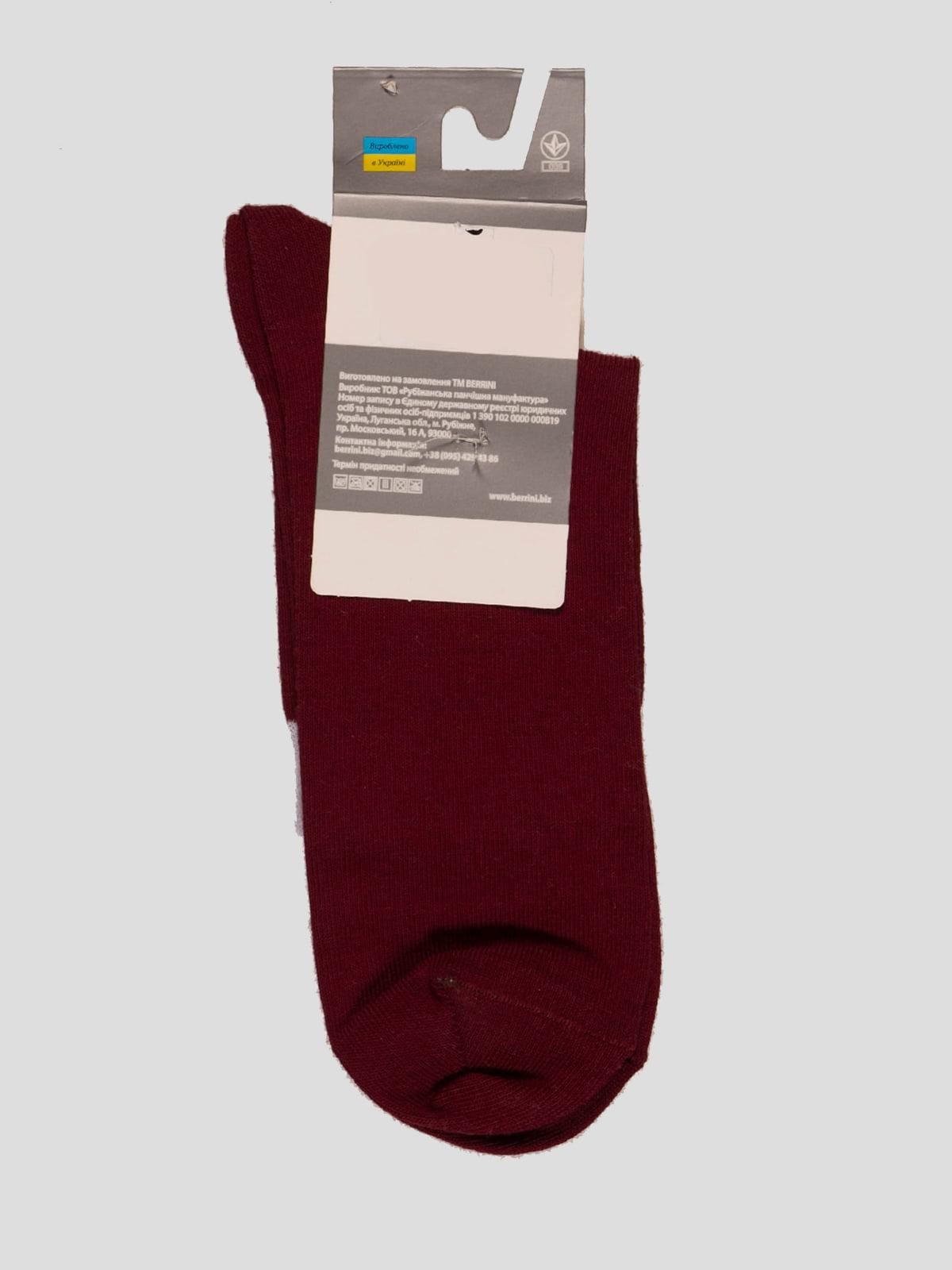 Носки бордовые | 4398755 | фото 2