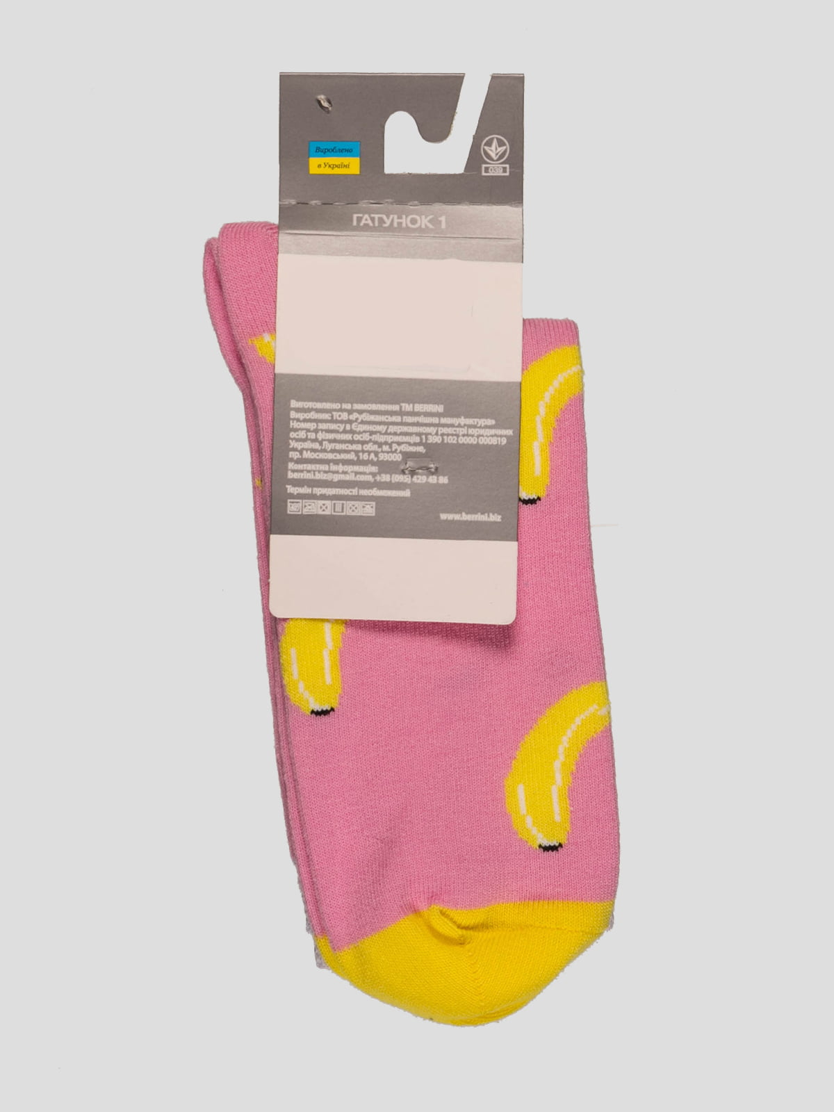 Носки розовые в рисунок   4398749   фото 2