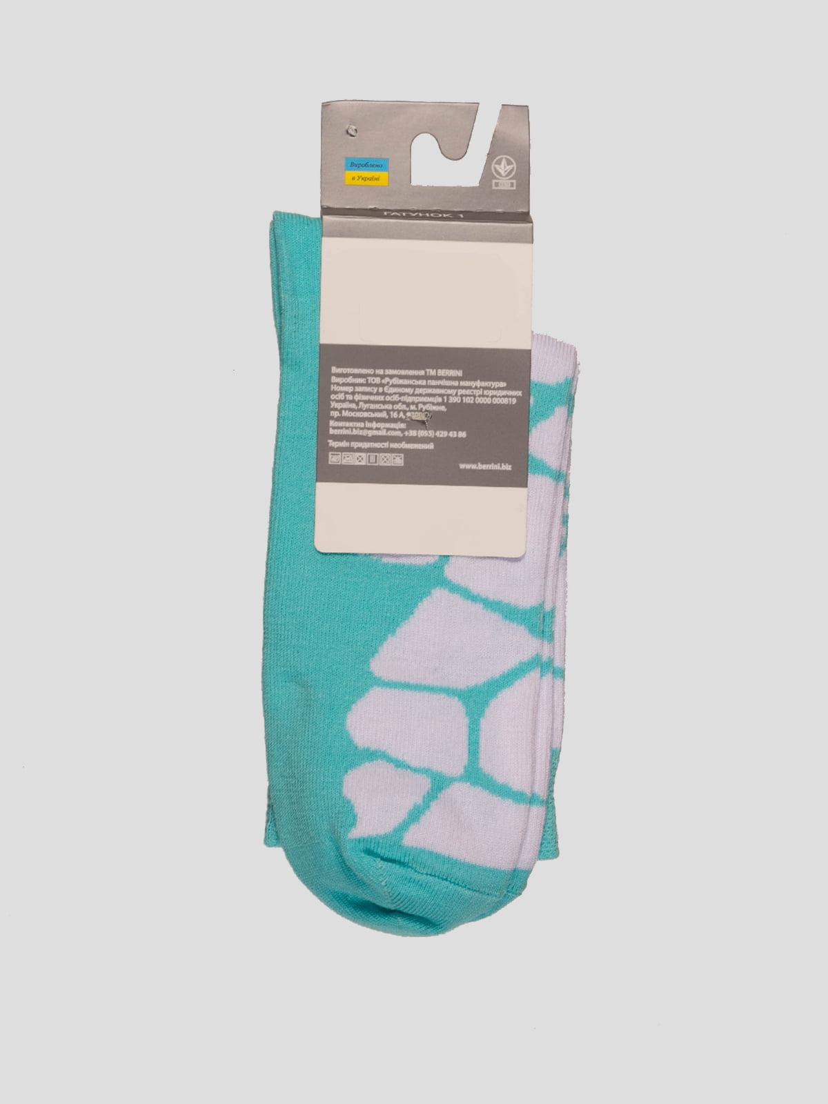 Носки двухцветные в рисунок | 4398773 | фото 2