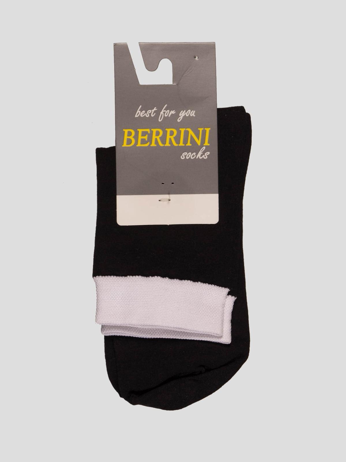 Носки черные | 4398778