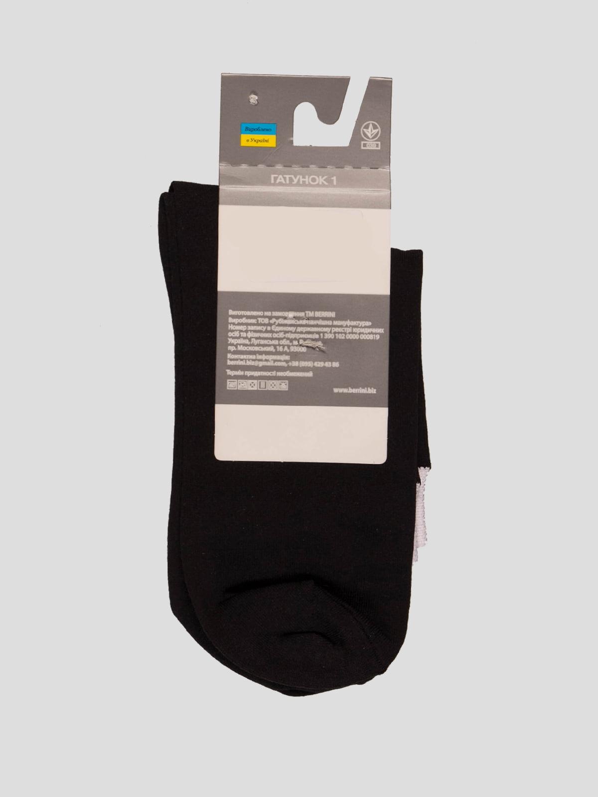 Носки черные | 4398778 | фото 2