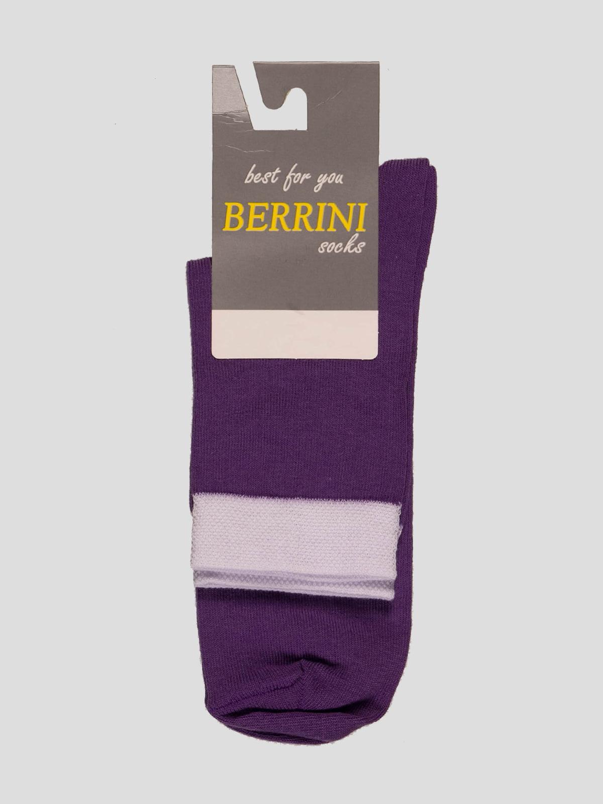 Носки фиолетовые | 4398758