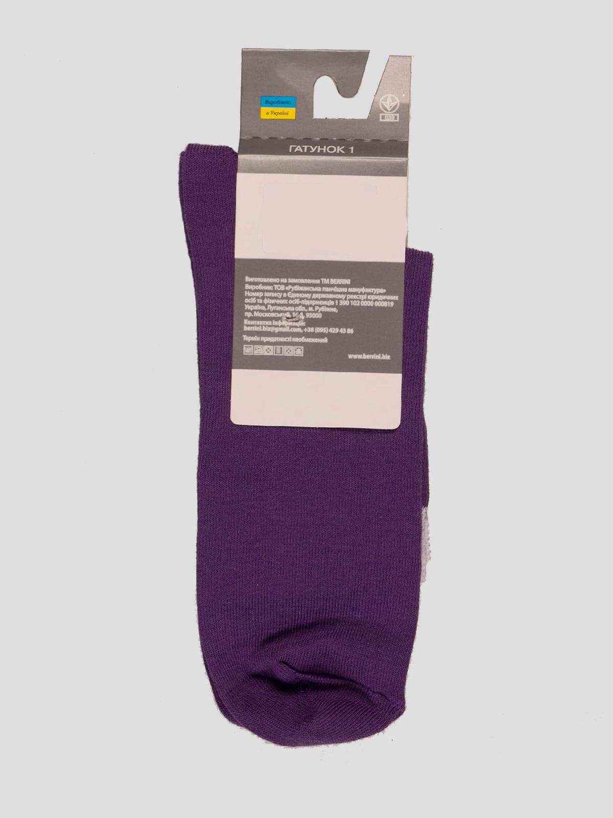 Носки фиолетовые | 4398758 | фото 2