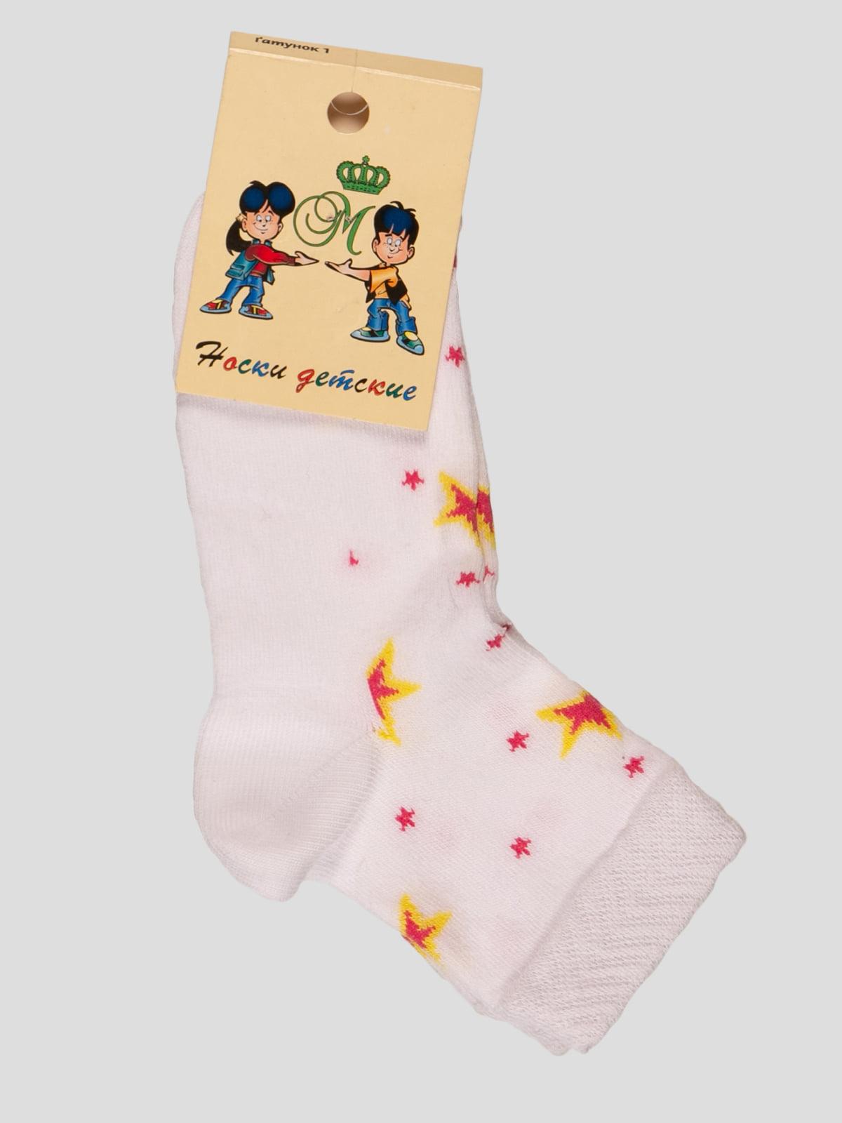 Шкарпетки білі   3630455