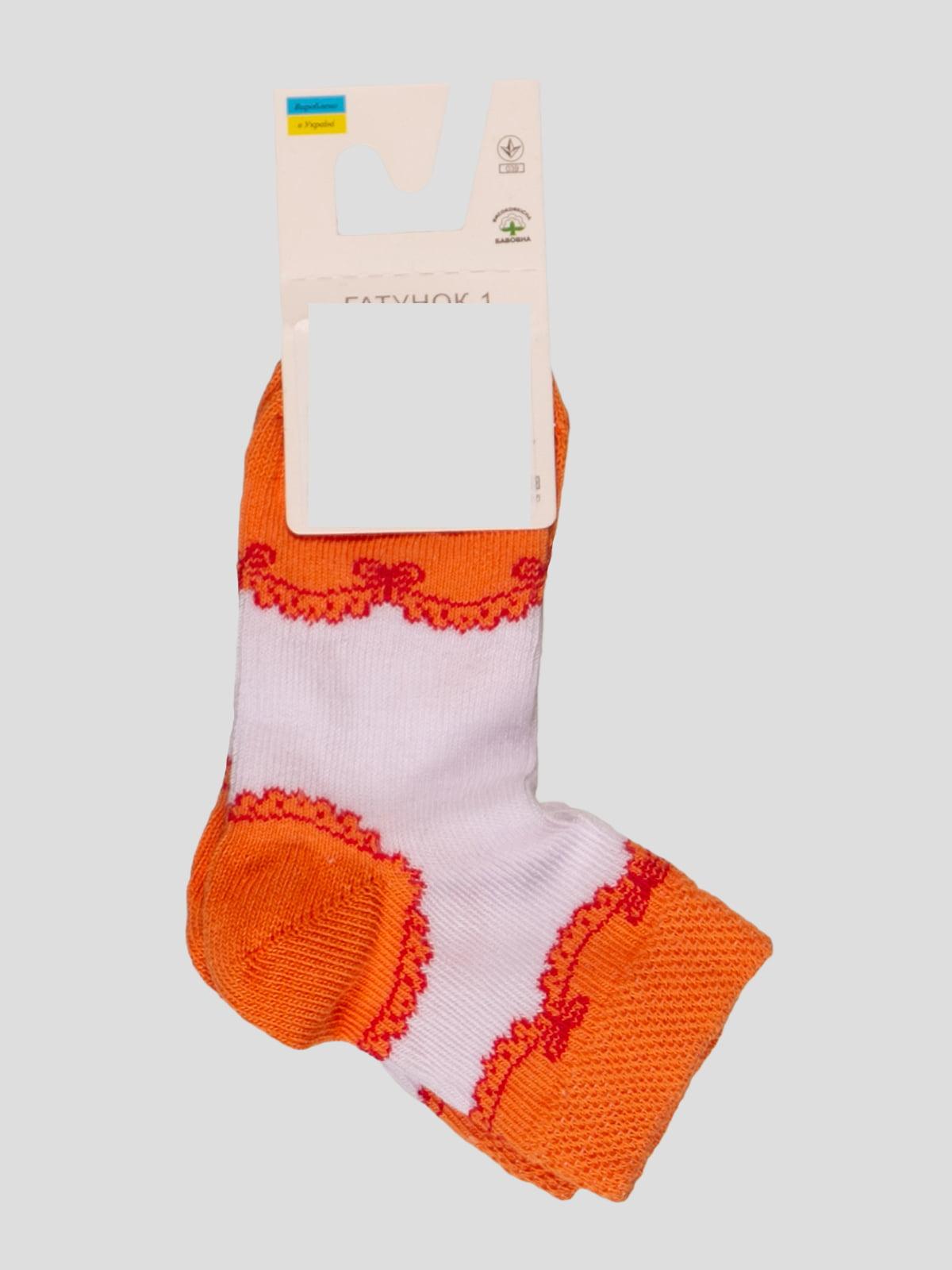 Шкарпетки біло-помаранчеві   3630570