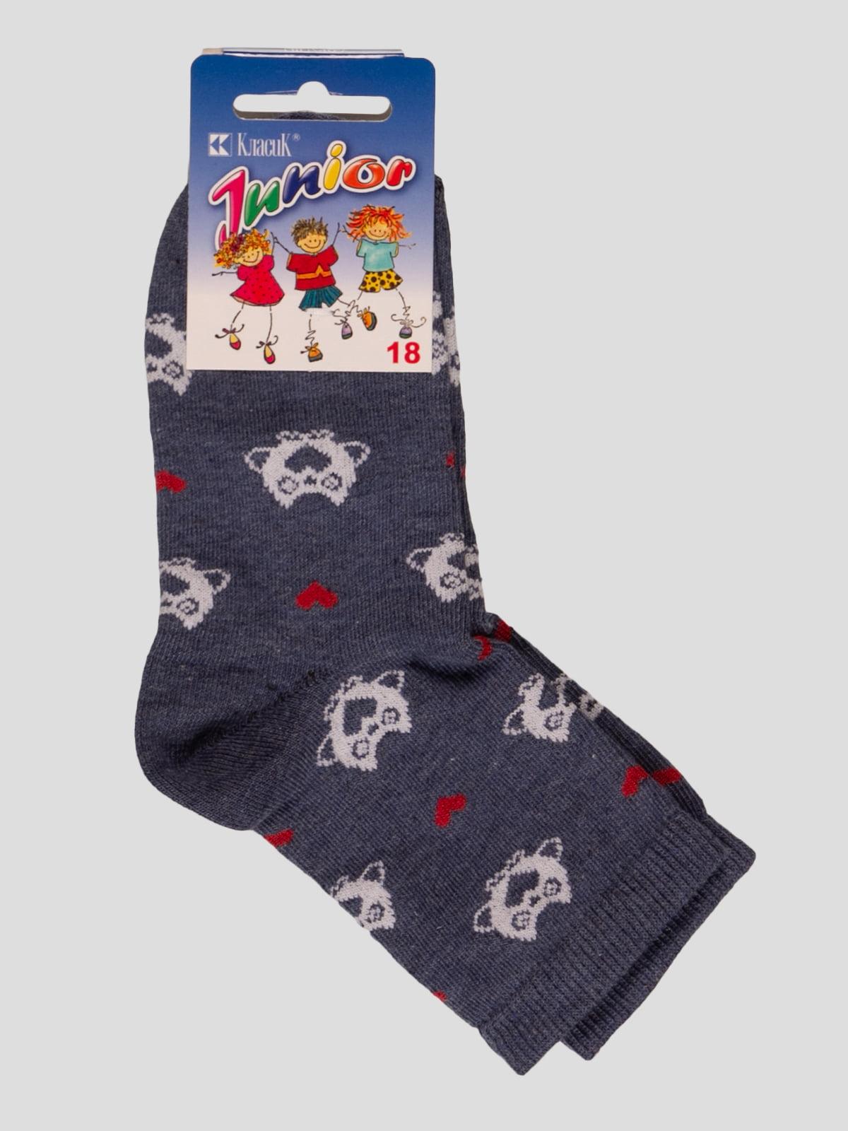 Шкарпетки сині | 3630684