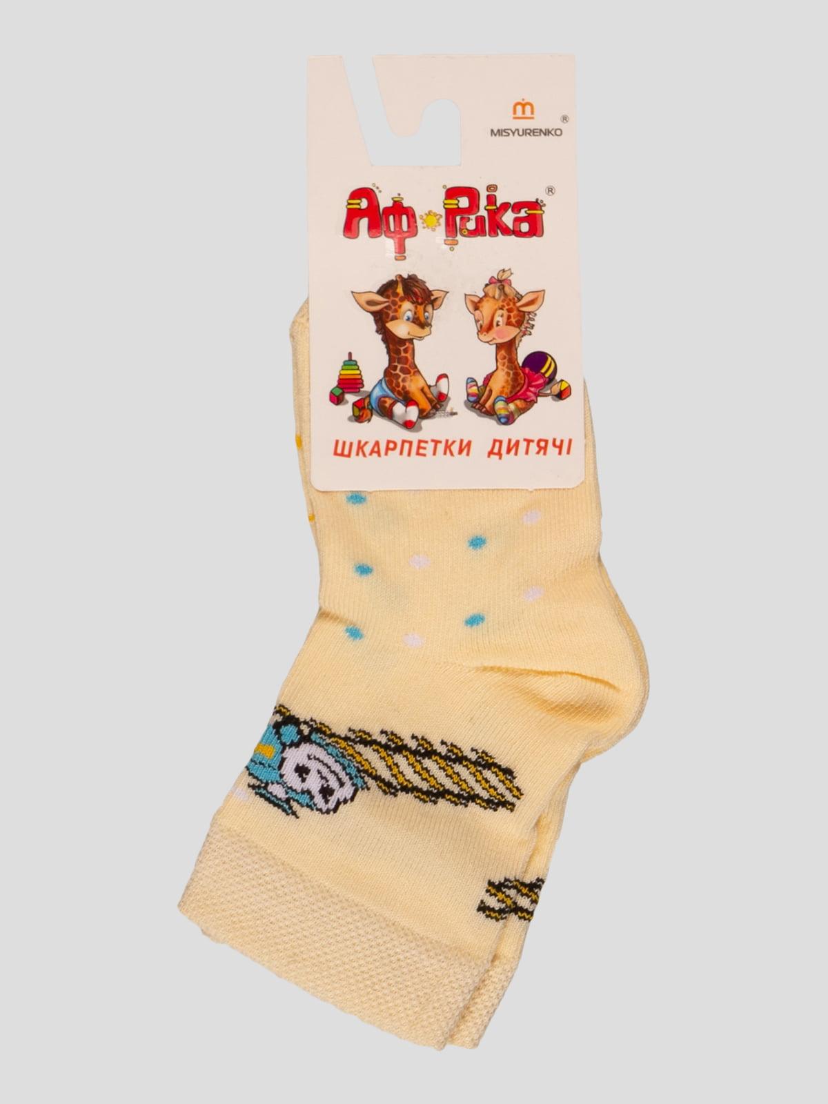 Шкарпетки молочного кольору | 3630535