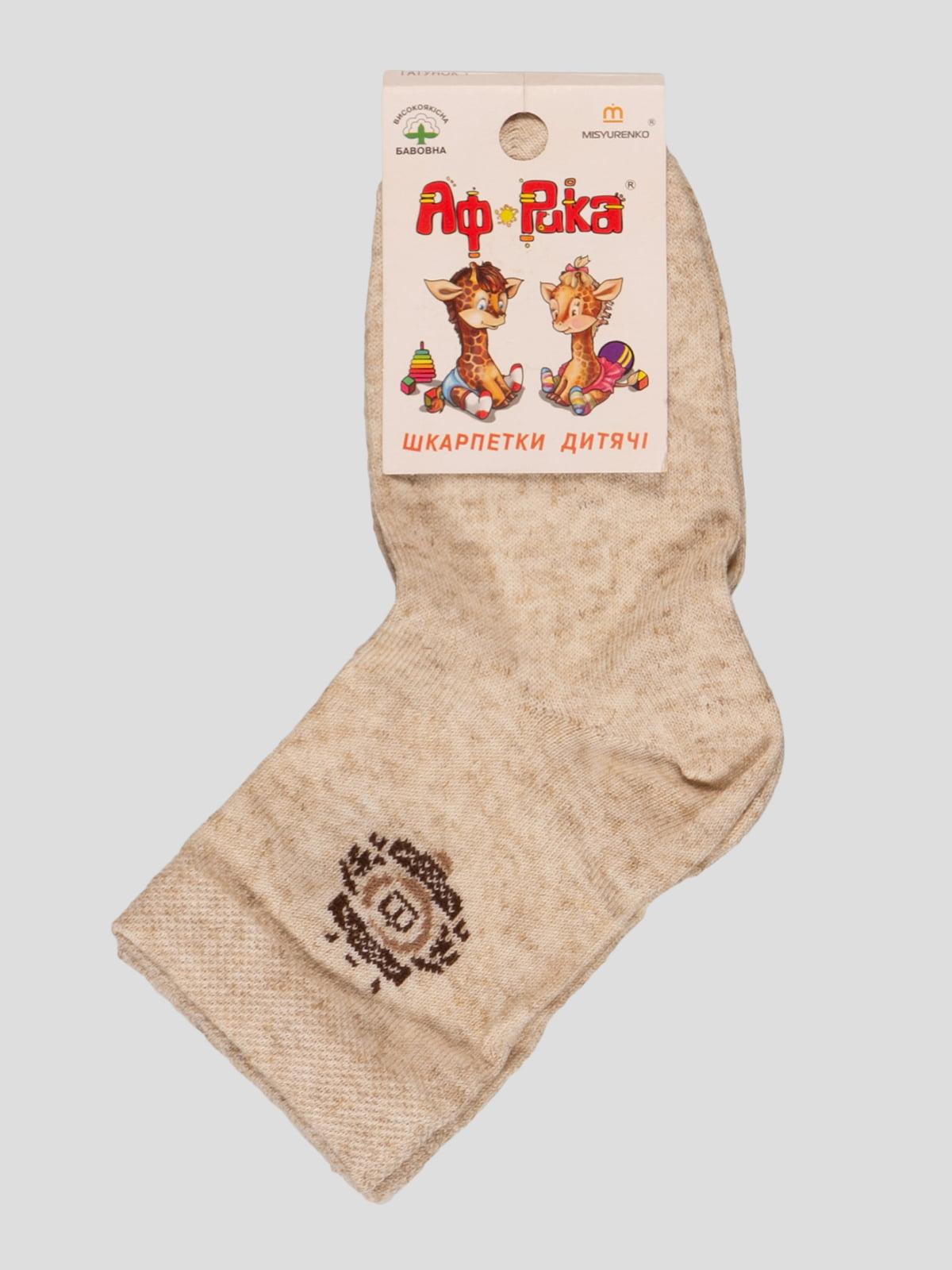 Шкарпетки бежеві   3630478