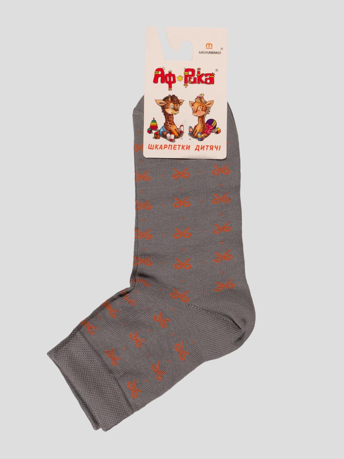 Шкарпетки сірі в принт | 3630430